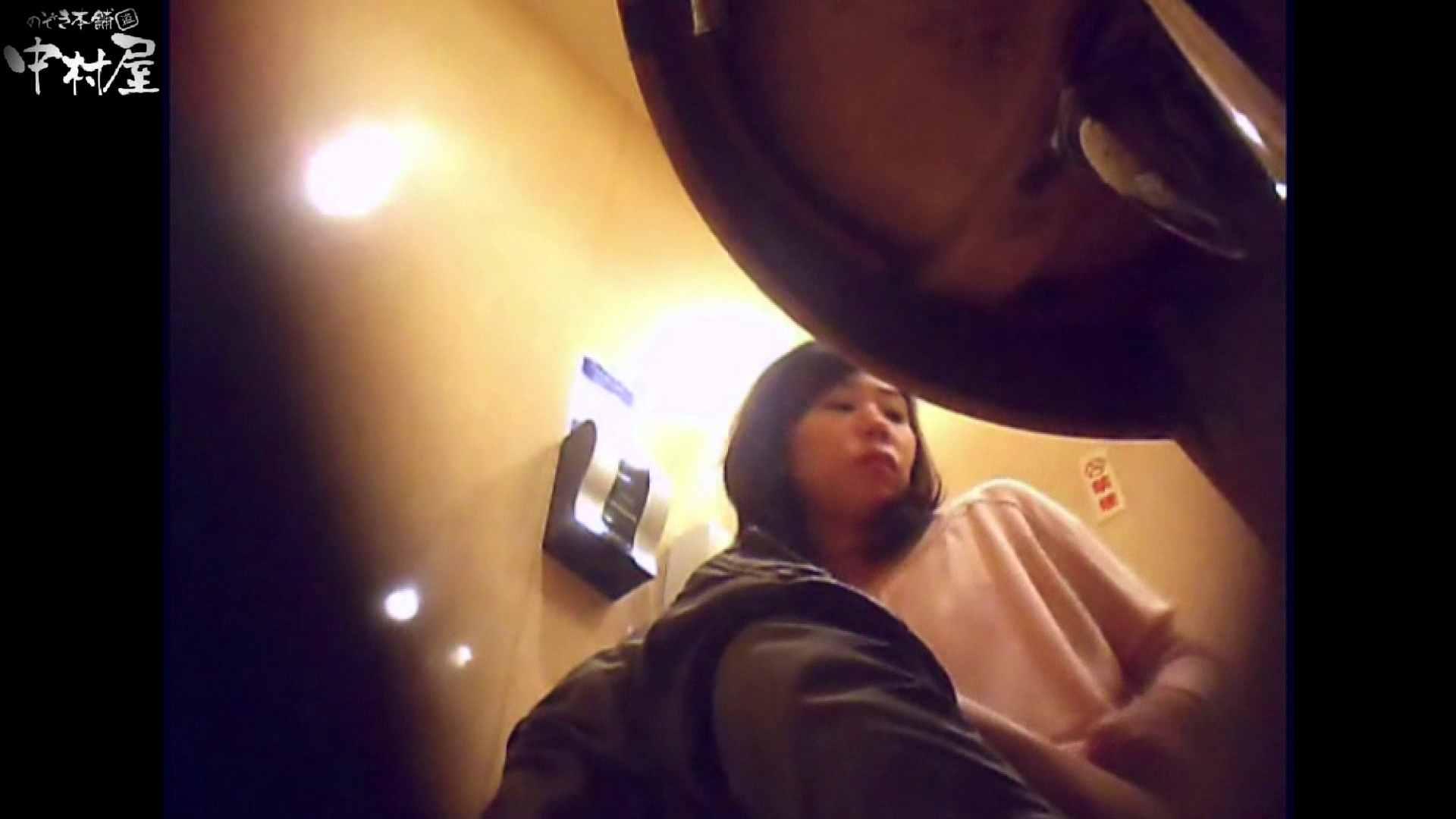 ガチ盗撮!突撃!女子化粧室の真実~セカンドシーズン~vo.05 熟女丸裸  107pic 104