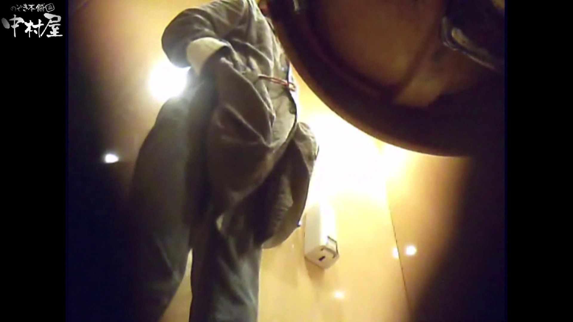 突撃!女子化粧室の真実vol.47 後編 おばさん丸裸 | 盗撮師作品  102pic 25