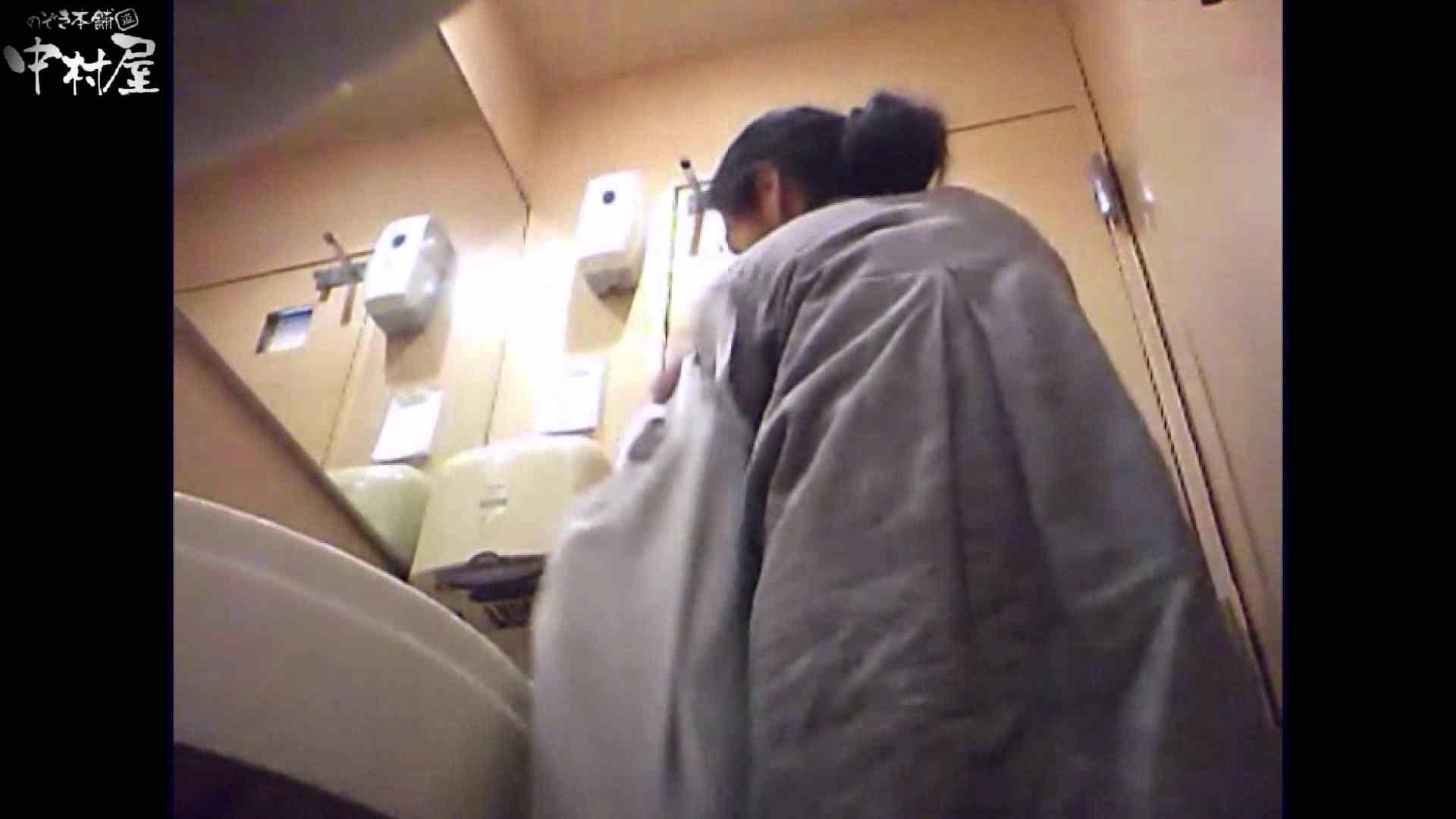 突撃!女子化粧室の真実vol.47 後編 お姉さん丸裸 おめこ無修正動画無料 102pic 31