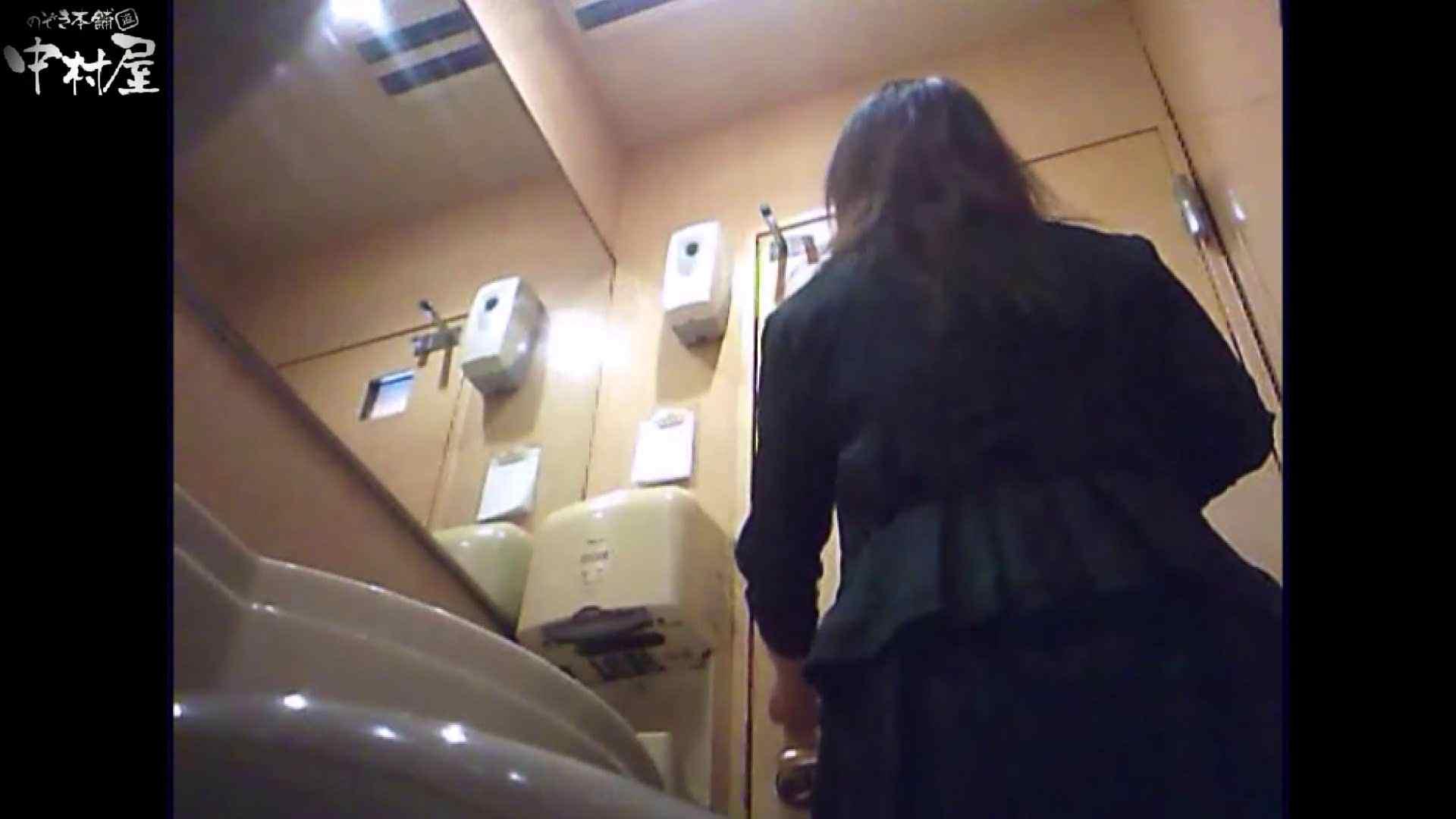 突撃!女子化粧室の真実vol.47 後編 お姉さん丸裸 おめこ無修正動画無料 102pic 71