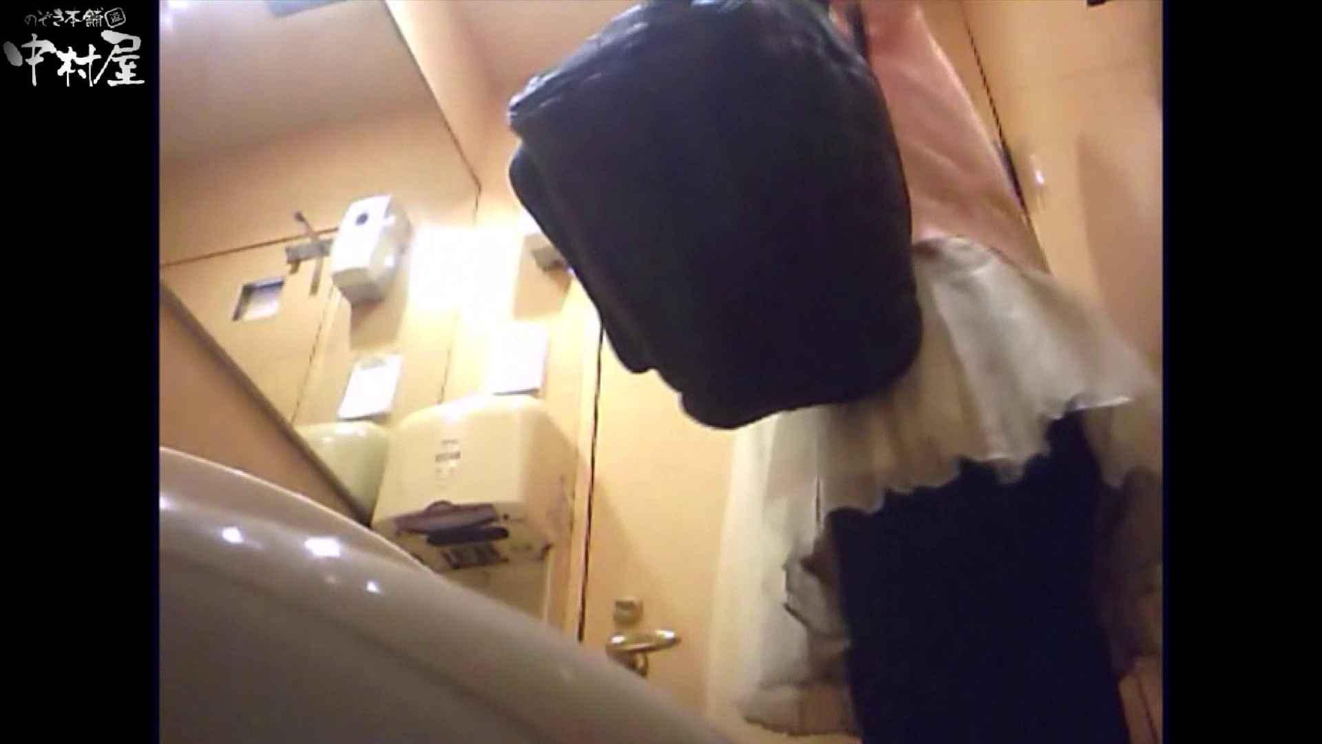 ガチ盗撮!突撃!女子化粧室の真実~セカンドシーズン~vo,08 熟女丸裸 AV動画キャプチャ 105pic 44