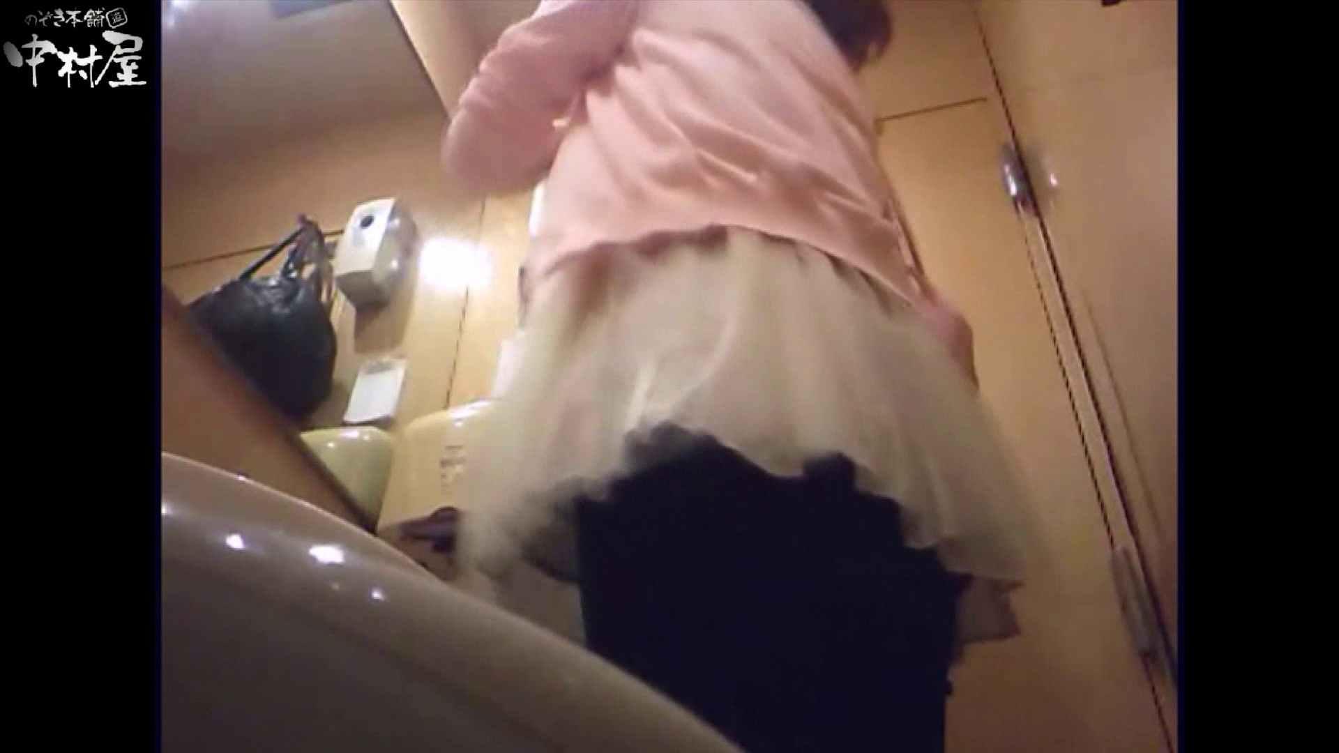 ガチ盗撮!突撃!女子化粧室の真実~セカンドシーズン~vo,08 盗撮師作品  105pic 45