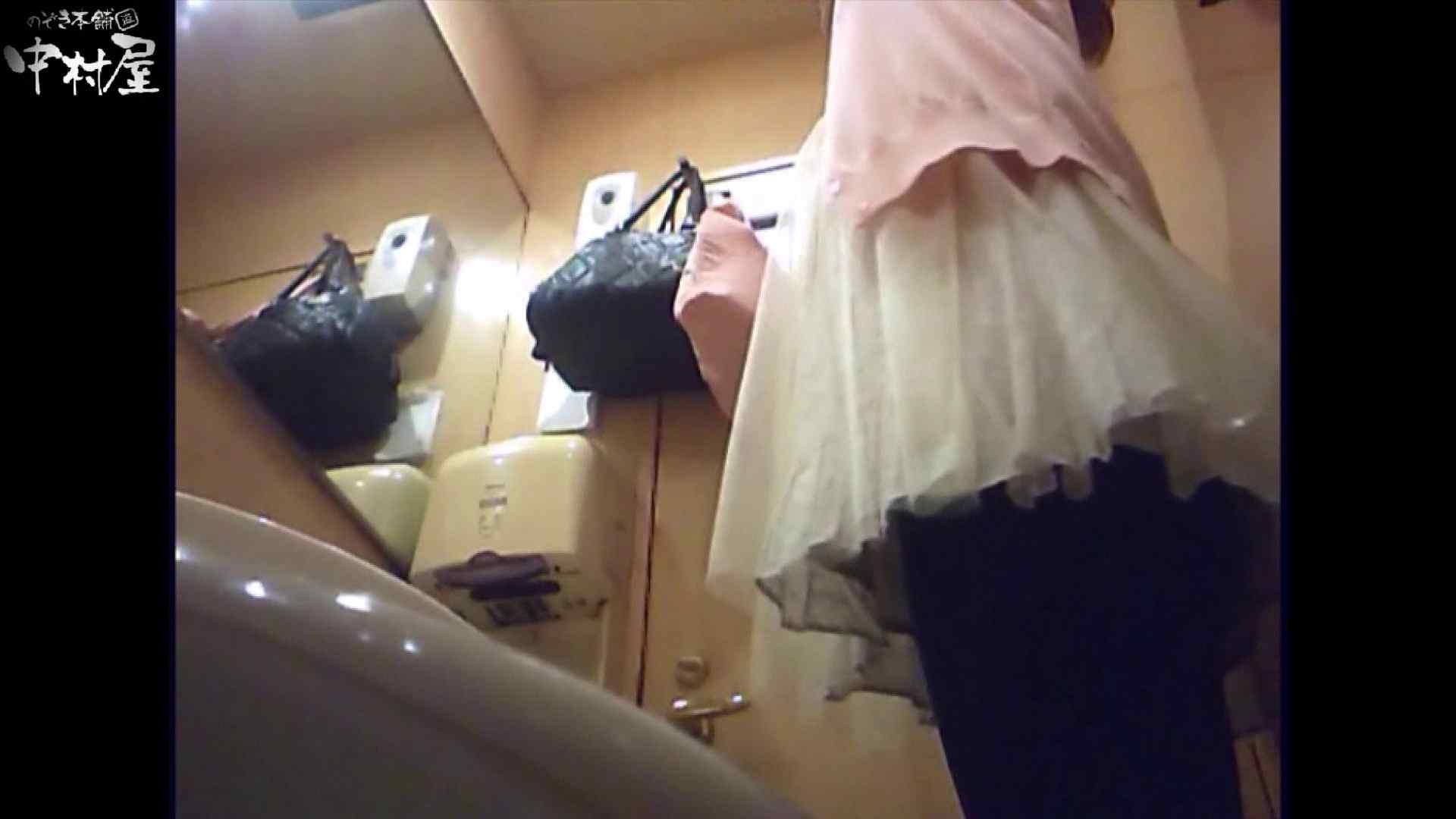 ガチ盗撮!突撃!女子化粧室の真実~セカンドシーズン~vo,08 熟女丸裸 AV動画キャプチャ 105pic 47