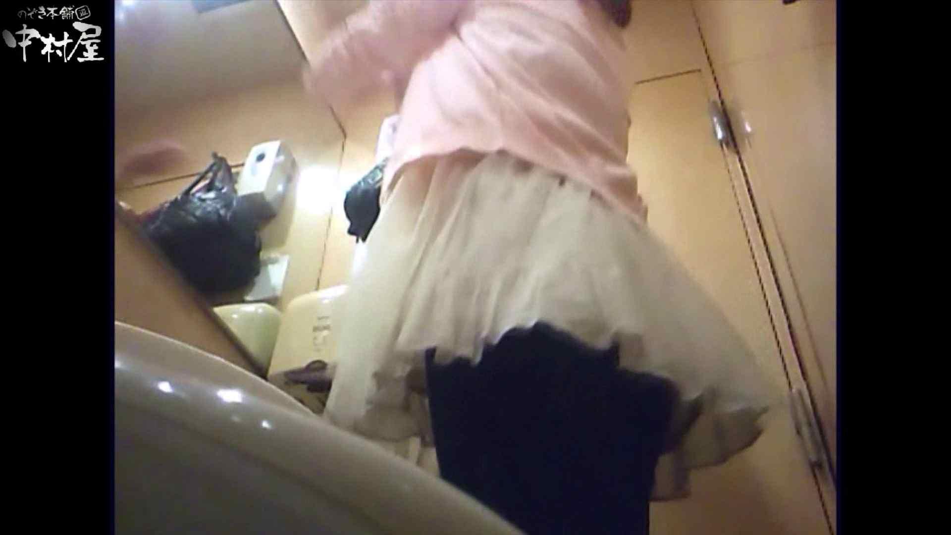 ガチ盗撮!突撃!女子化粧室の真実~セカンドシーズン~vo,08 盗撮師作品 | お姉さん丸裸  105pic 61