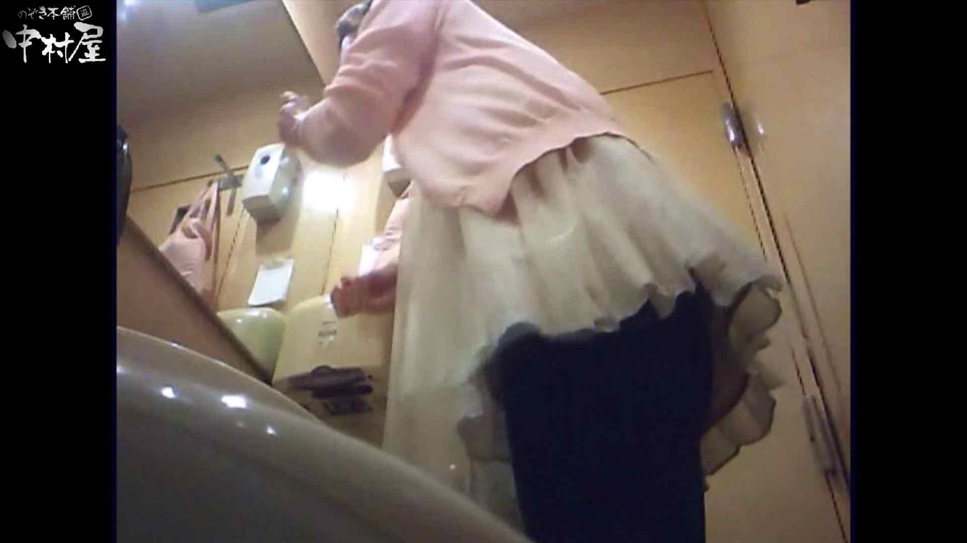 ガチ盗撮!突撃!女子化粧室の真実~セカンドシーズン~vo,08 盗撮師作品 | お姉さん丸裸  105pic 64