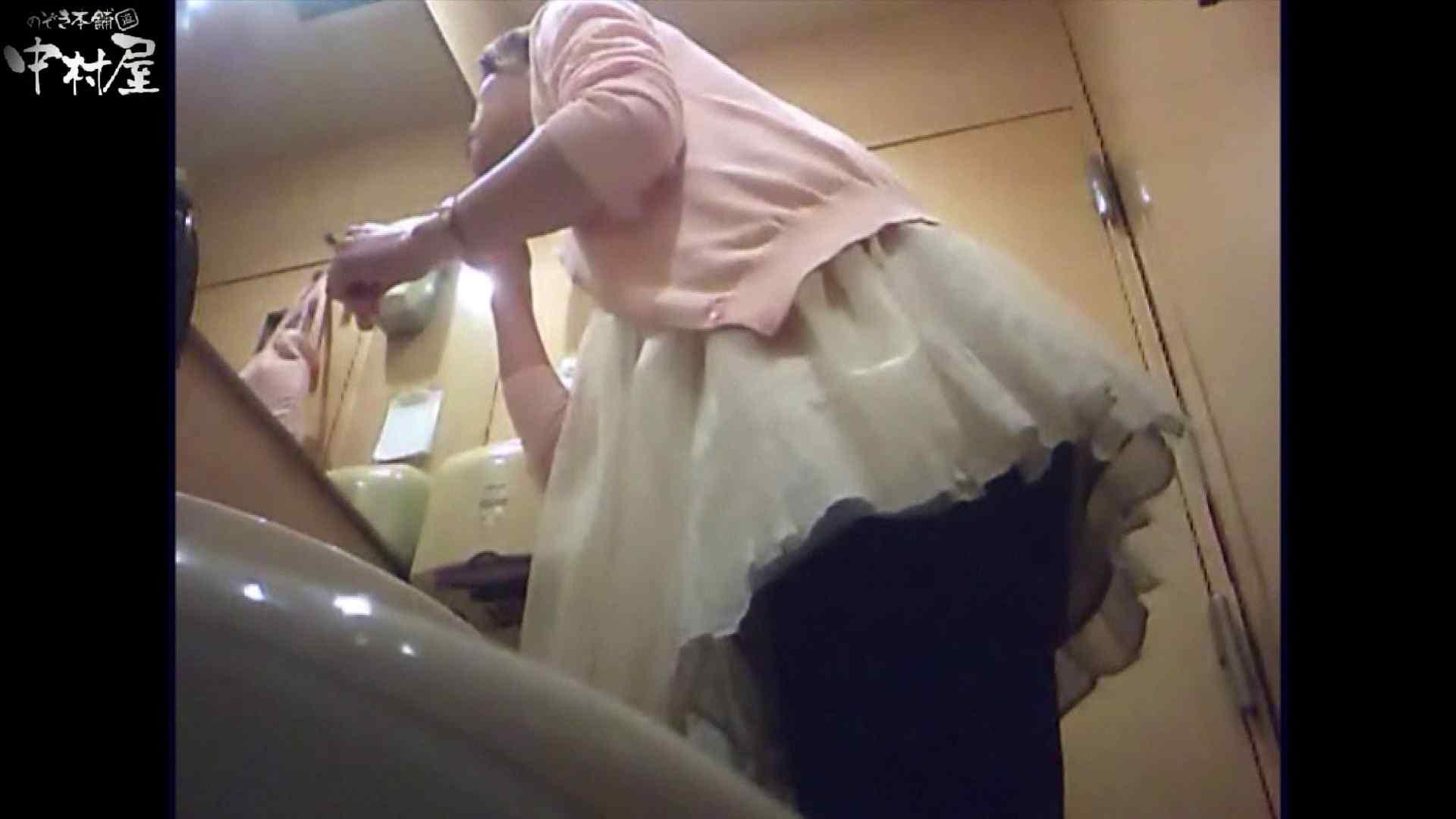 ガチ盗撮!突撃!女子化粧室の真実~セカンドシーズン~vo,08 熟女丸裸 AV動画キャプチャ 105pic 65
