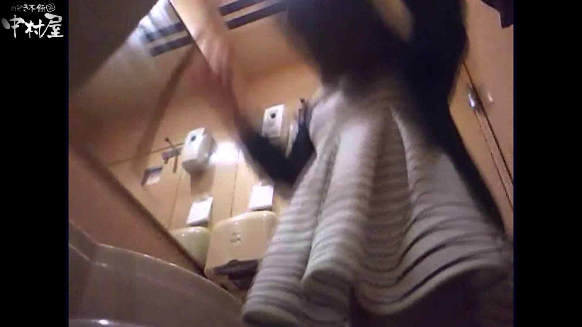 ガチ盗撮!突撃!女子化粧室の真実~セカンドシーズン~vo,10 ぽっちゃり  105pic 22