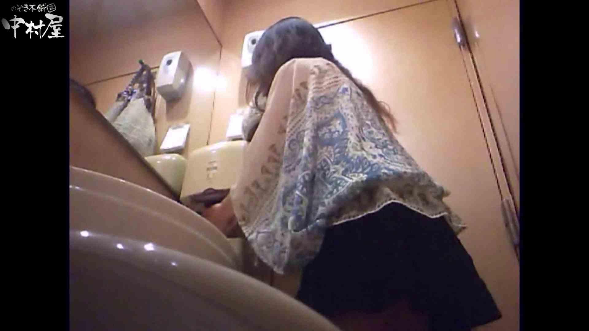 ガチ盗撮!突撃!女子化粧室の真実~セカンドシーズン~vo,10 ぽっちゃり | 盗撮師作品  105pic 67