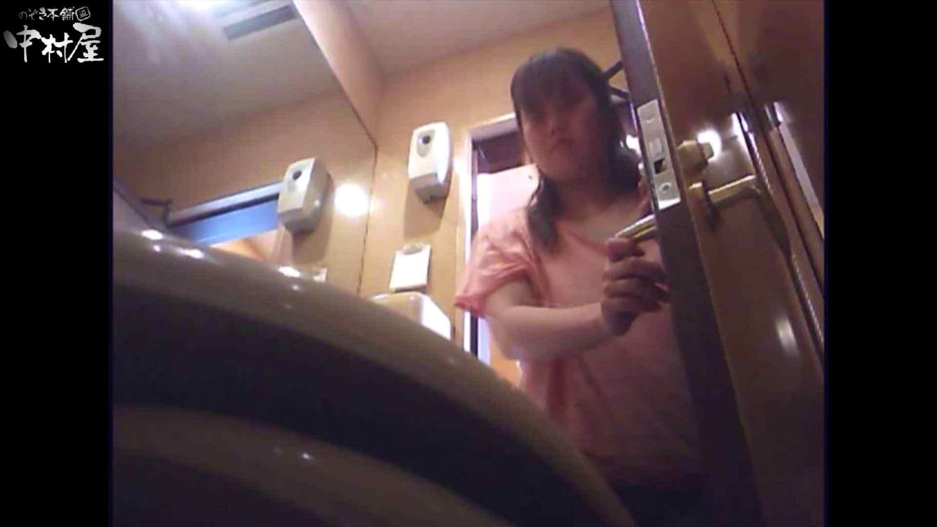 ガチ盗撮!突撃!女子化粧室の真実~セカンドシーズン~vo,11 盗撮師作品 | 0  78pic 7