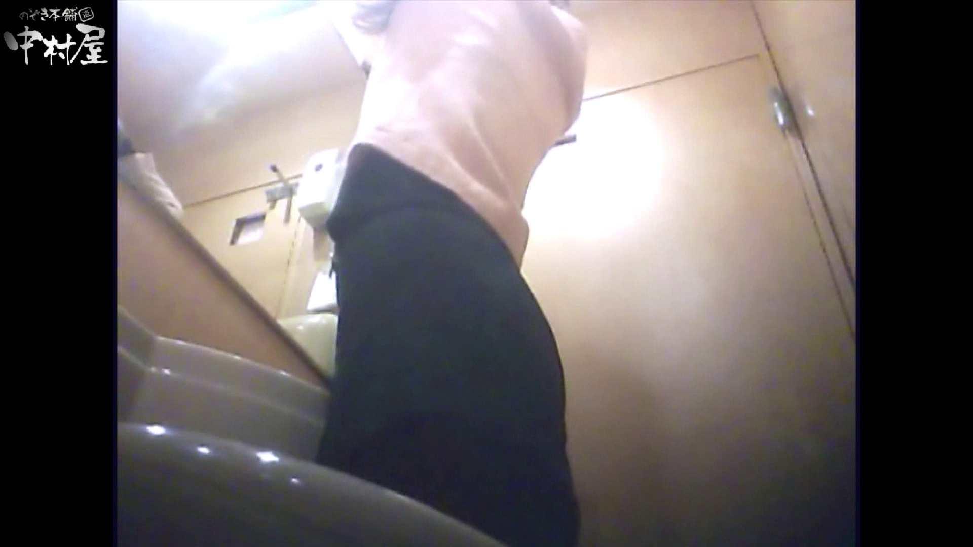ガチ盗撮!突撃!女子化粧室の真実~セカンドシーズン~vo,11 盗撮師作品  78pic 26