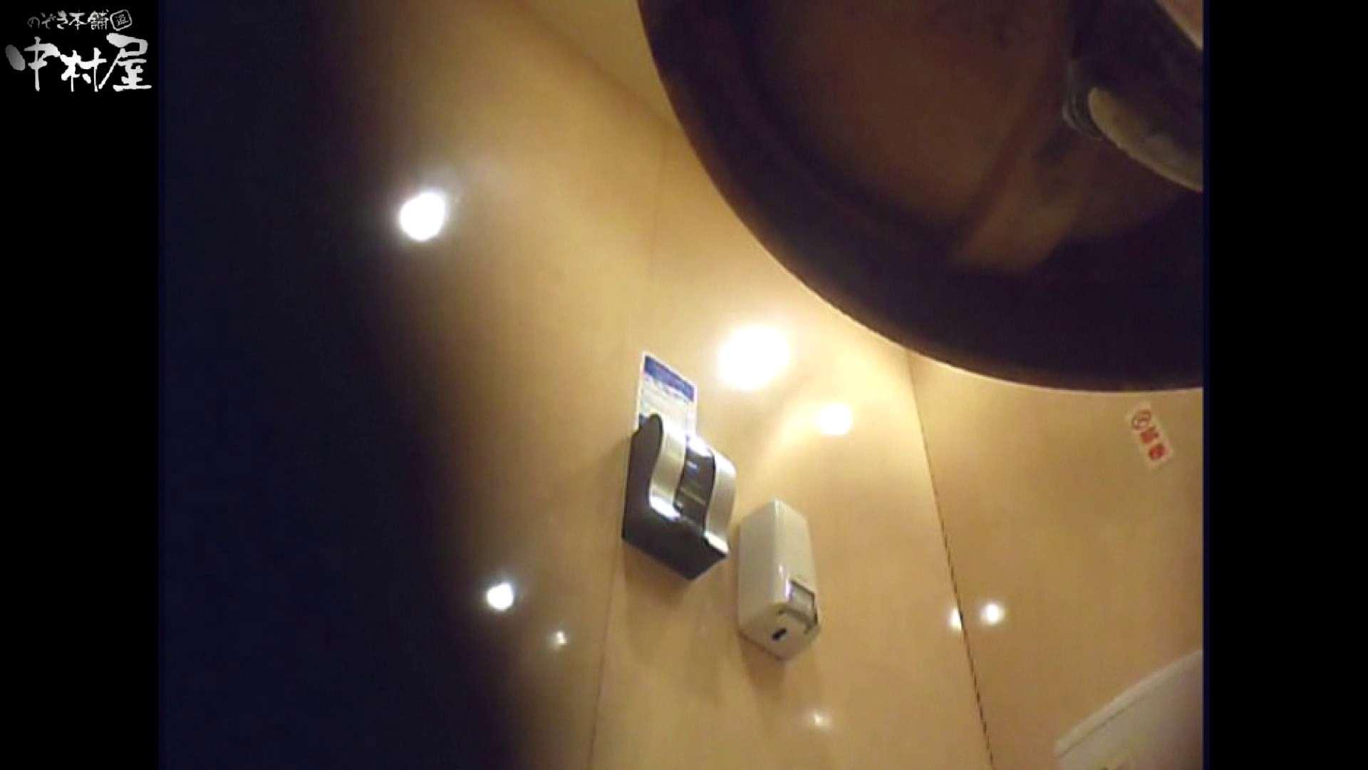 ガチ盗撮!突撃!女子化粧室の真実~セカンドシーズン~vo,11 盗撮師作品 | 0  78pic 65
