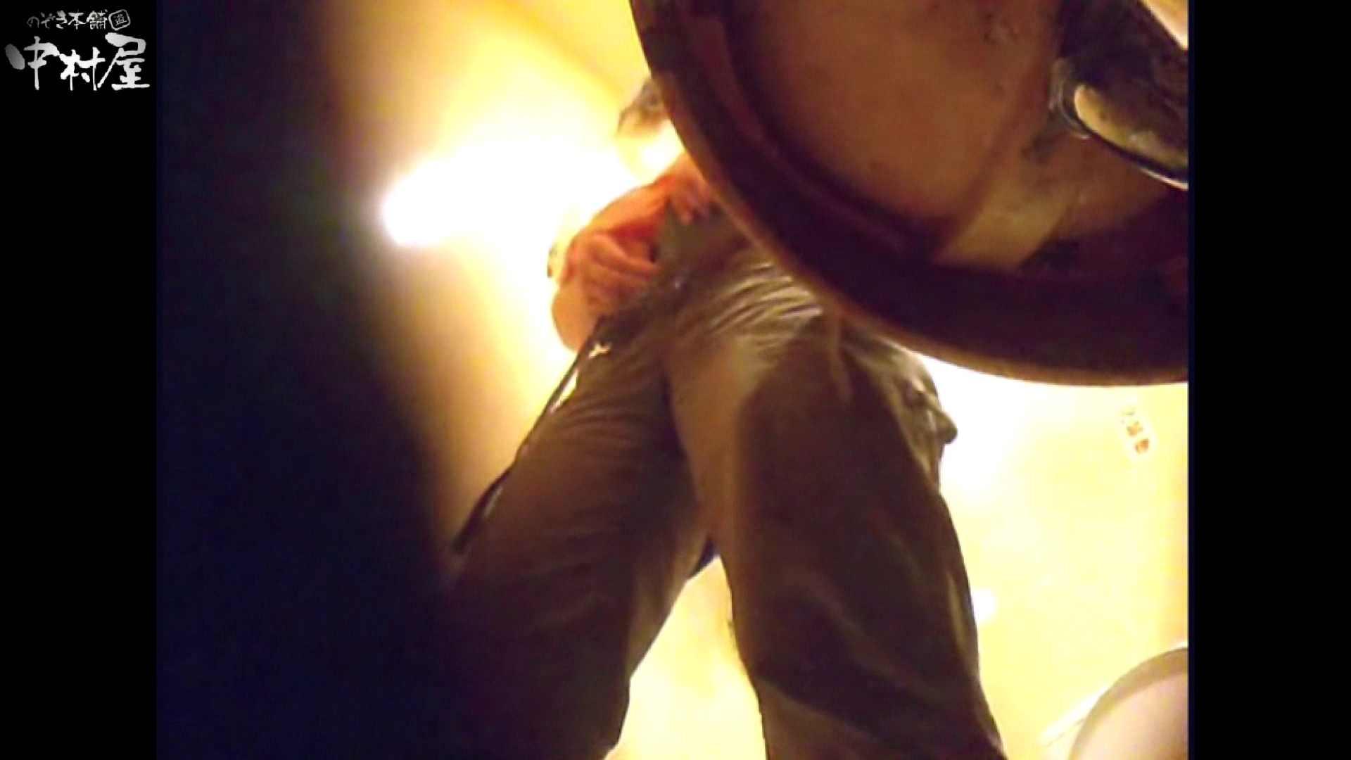 ガチ盗撮!突撃!女子化粧室の真実~セカンドシーズン~vo,11 盗撮師作品 | 0  78pic 67