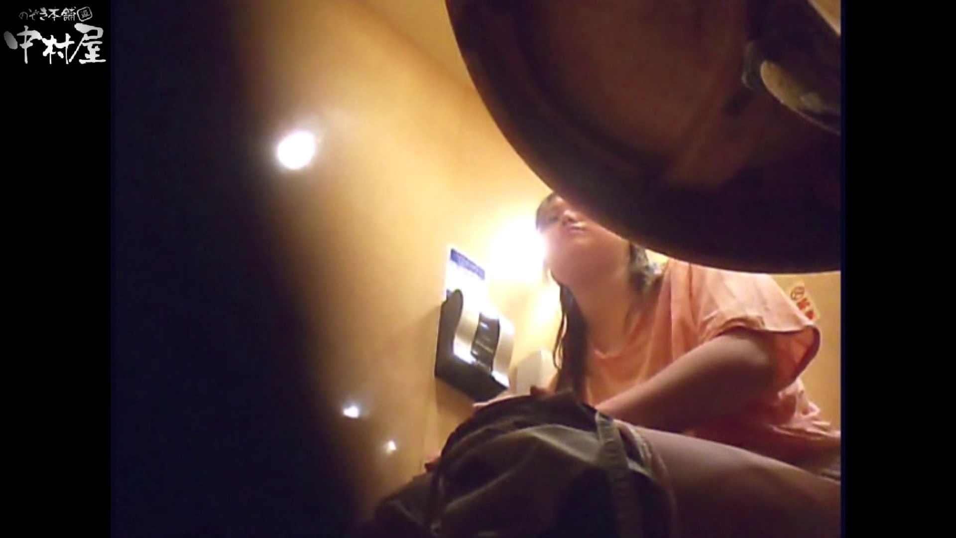 ガチ盗撮!突撃!女子化粧室の真実~セカンドシーズン~vo,11 盗撮師作品 | 0  78pic 69