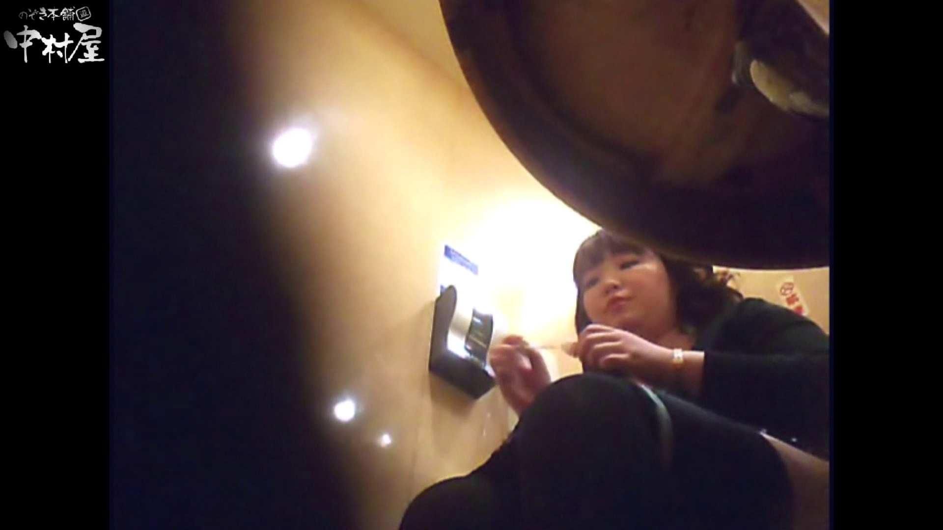 突撃!女子化粧室の真実vol.51 後編 盗撮師作品 | 美しいOLの裸体  87pic 29
