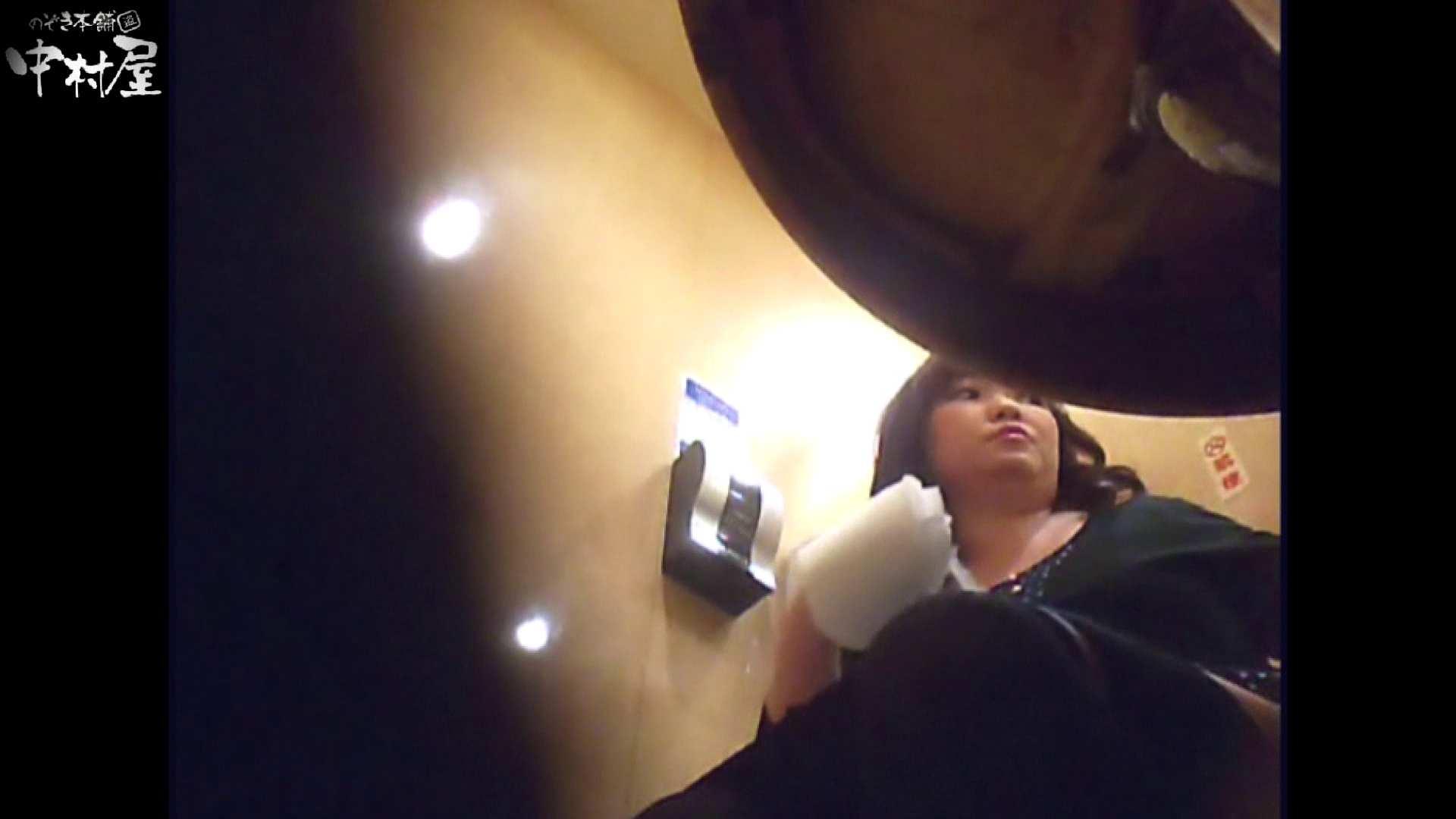 突撃!女子化粧室の真実vol.51 後編 盗撮師作品 | 美しいOLの裸体  87pic 39