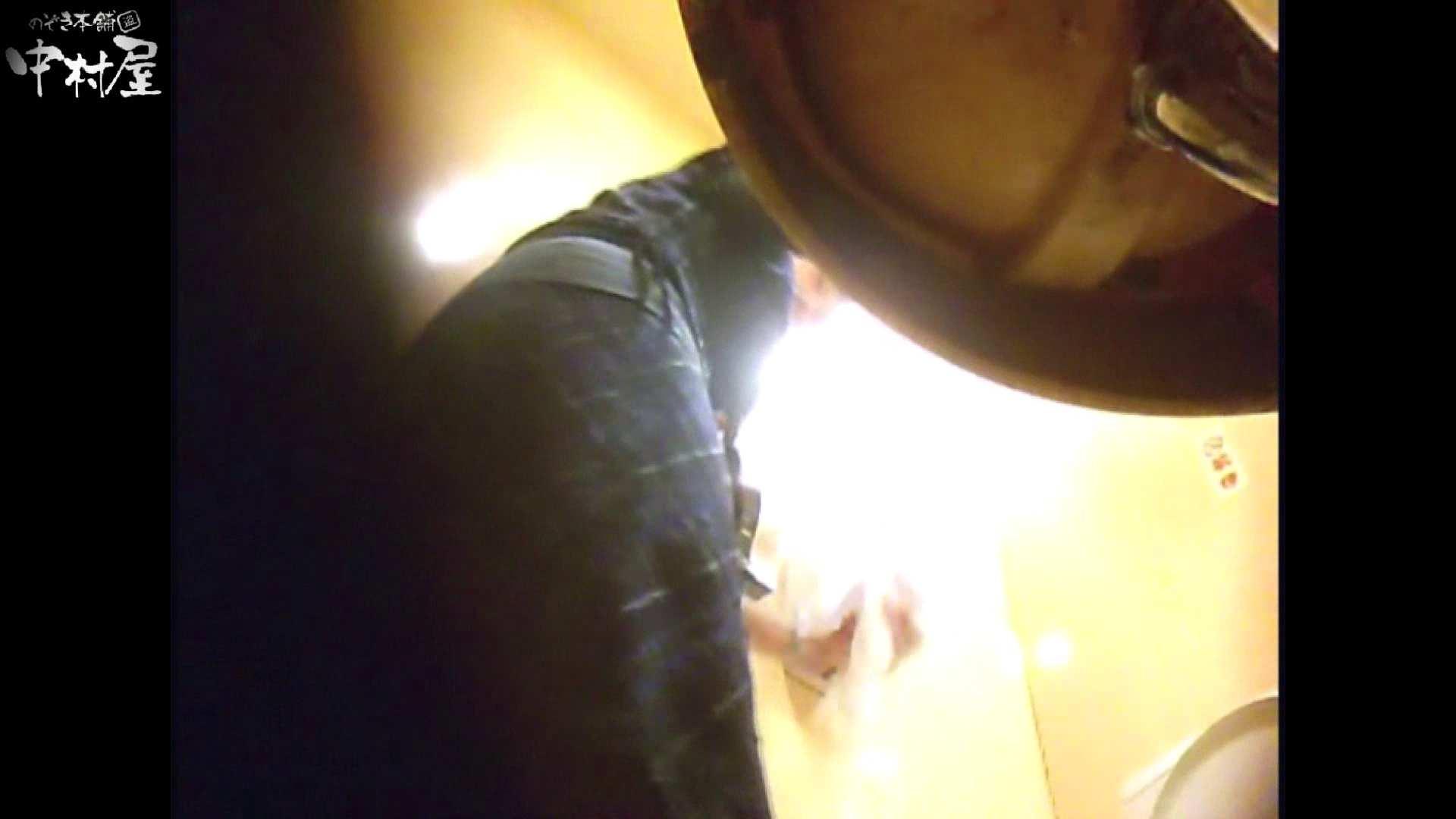 ガチ盗撮!突撃!女子化粧室の真実~セカンドシーズン~vo,12 盗撮師作品 | お姉さん丸裸  91pic 5