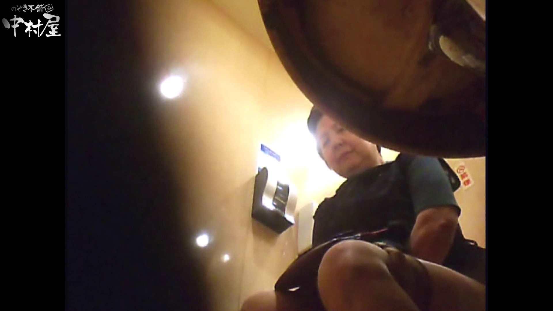 ガチ盗撮!突撃!女子化粧室の真実~セカンドシーズン~vo,12 盗撮師作品  91pic 28