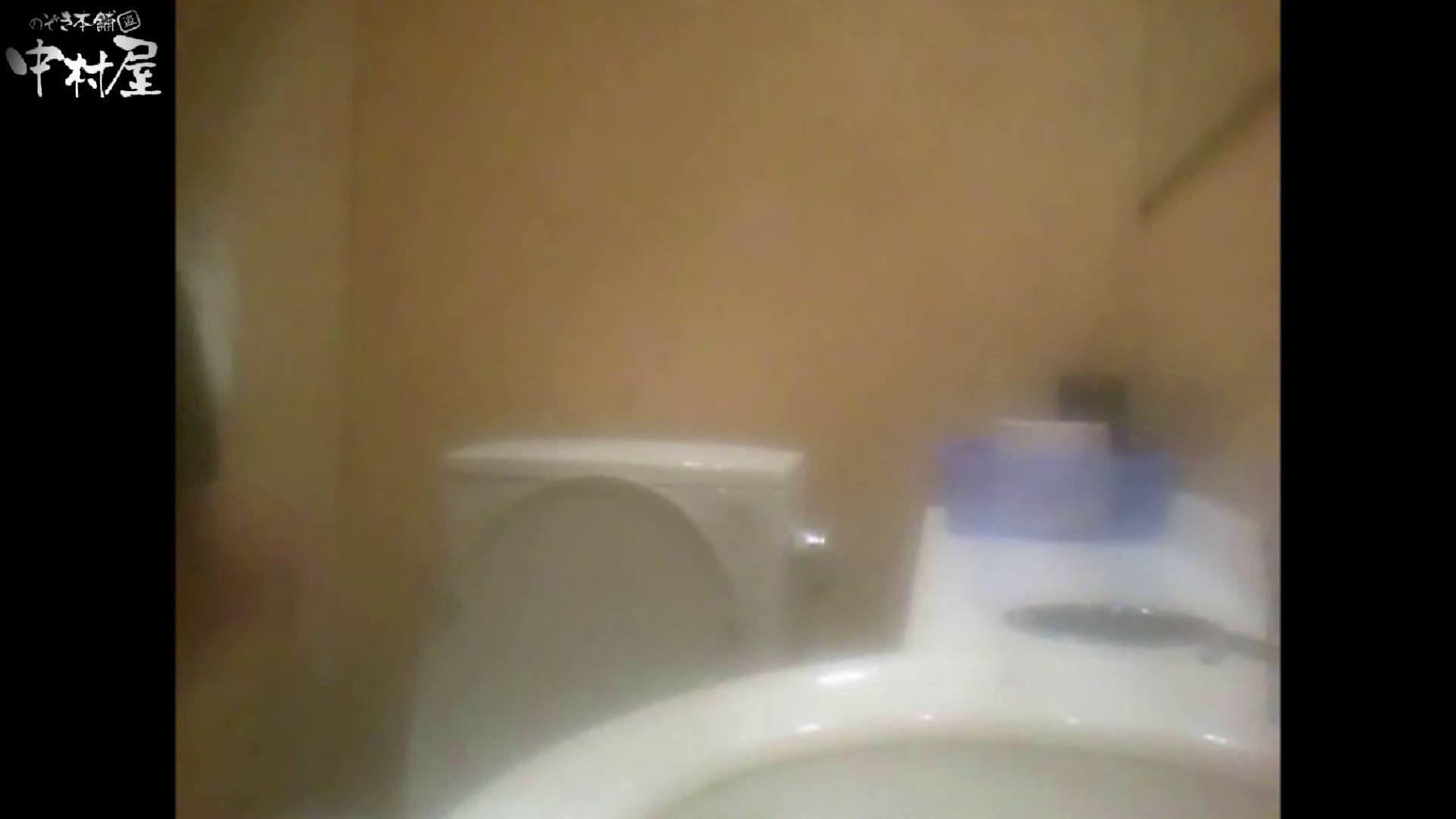 突撃!女子化粧室の真実vol.56 前編 美しいOLの裸体 ワレメ無修正動画無料 79pic 11