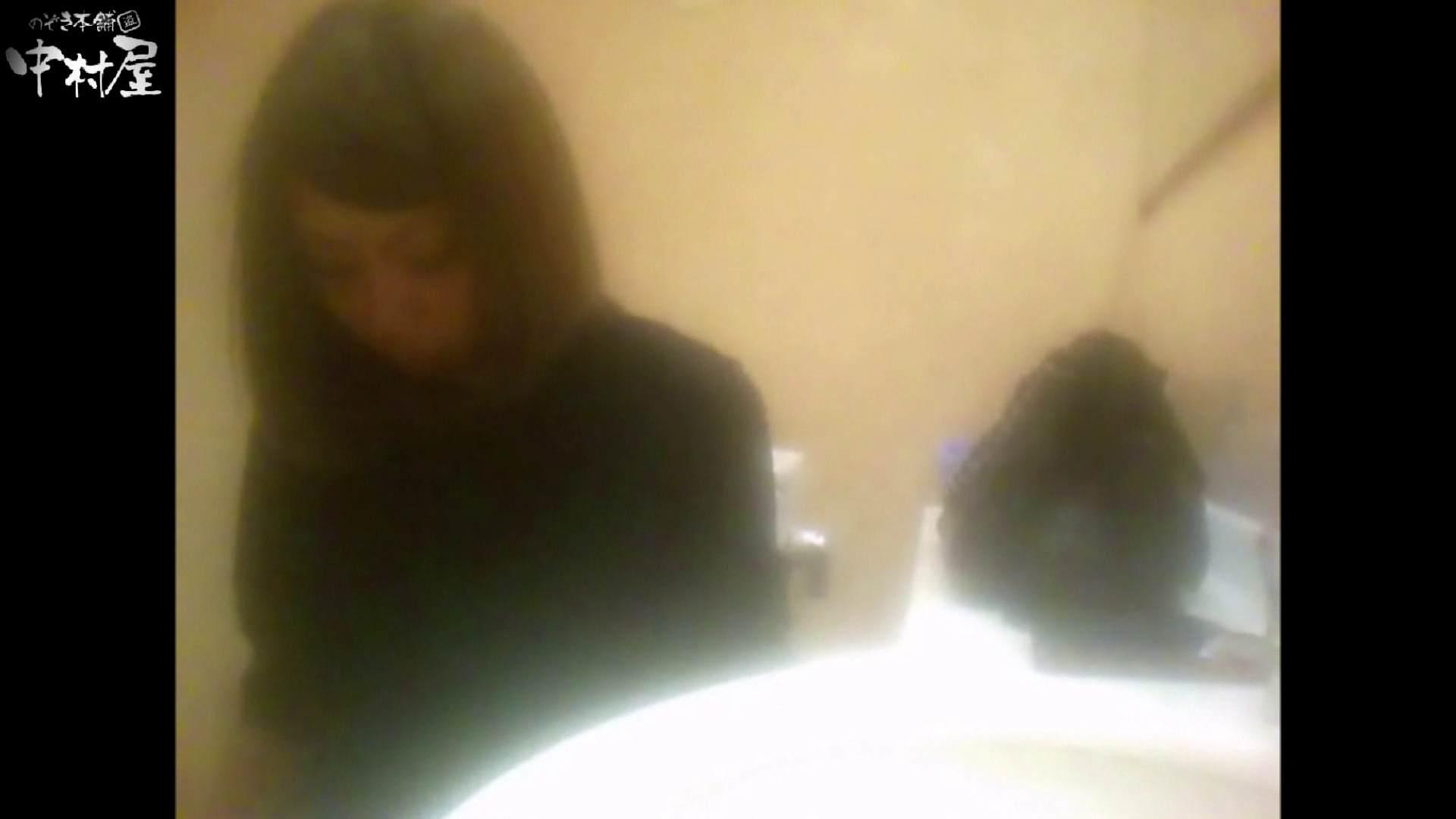 突撃!女子化粧室の真実vol.56 前編 美しいOLの裸体 ワレメ無修正動画無料 79pic 20
