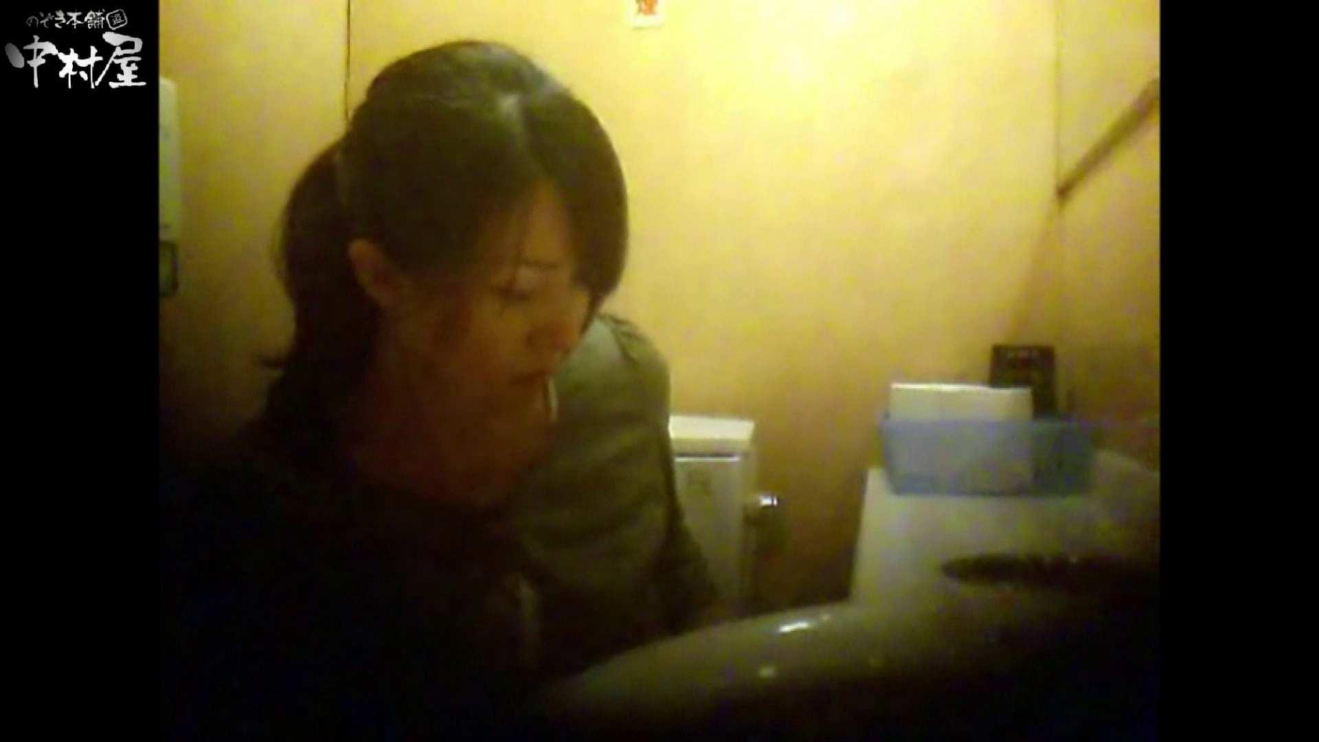 突撃!女子化粧室の真実vol.56 前編 盗撮師作品   お姉さん丸裸  79pic 37