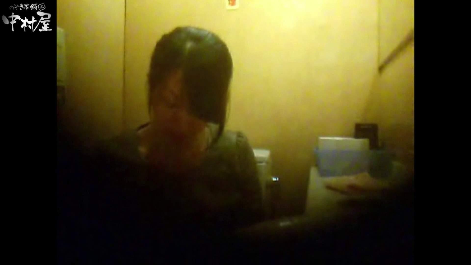 突撃!女子化粧室の真実vol.56 前編 美しいOLの裸体 ワレメ無修正動画無料 79pic 44