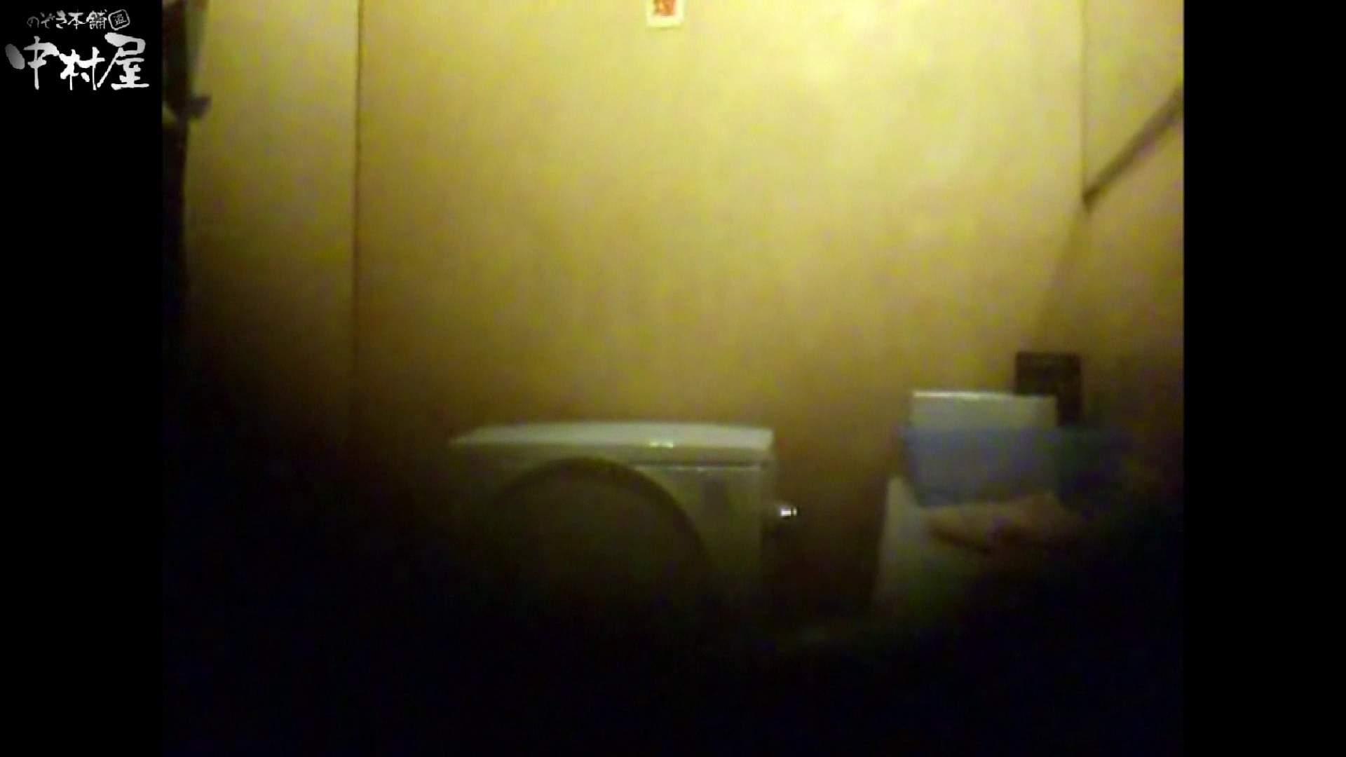 突撃!女子化粧室の真実vol.56 前編 美しいOLの裸体 ワレメ無修正動画無料 79pic 47
