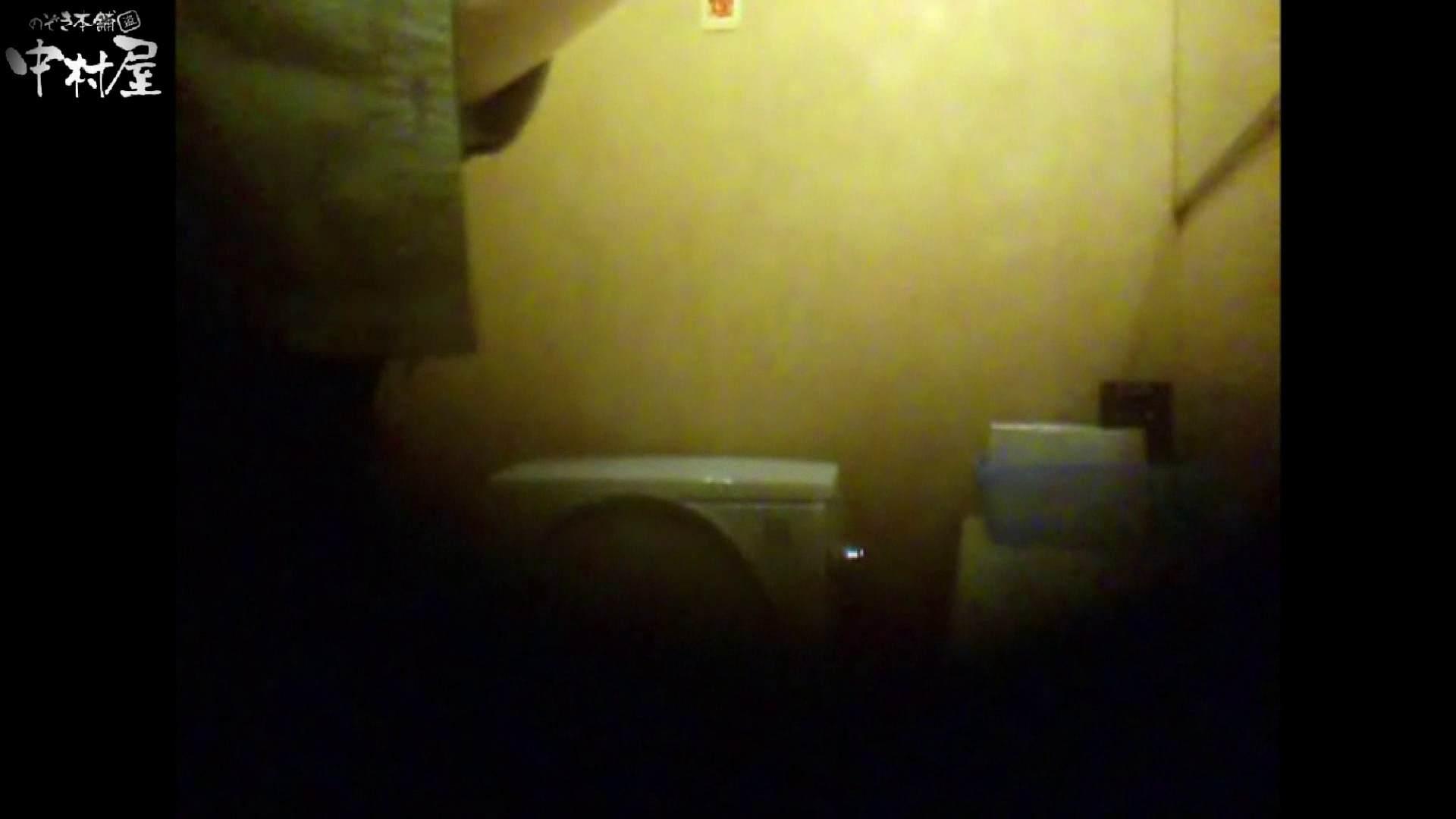 突撃!女子化粧室の真実vol.56 前編 美しいOLの裸体 ワレメ無修正動画無料 79pic 50