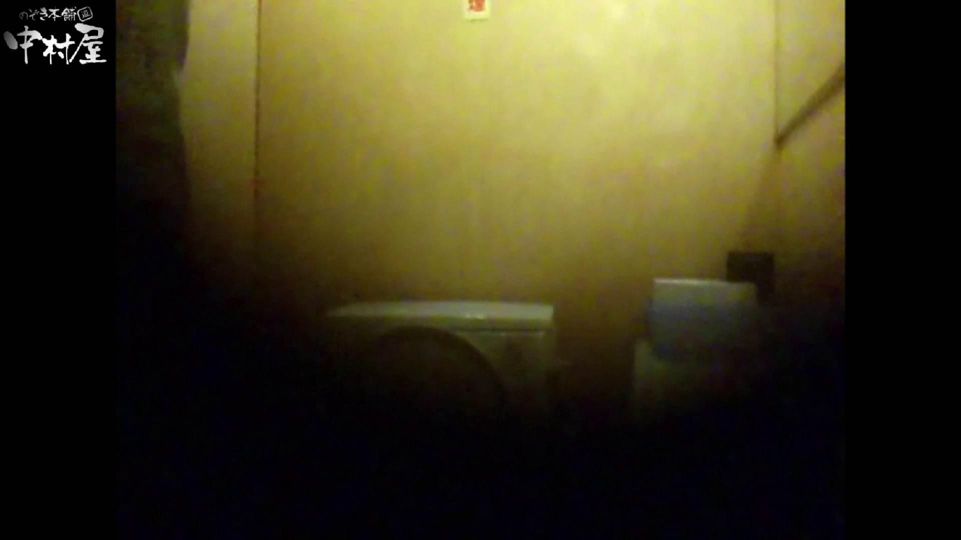 突撃!女子化粧室の真実vol.56 前編 美しいOLの裸体 ワレメ無修正動画無料 79pic 53