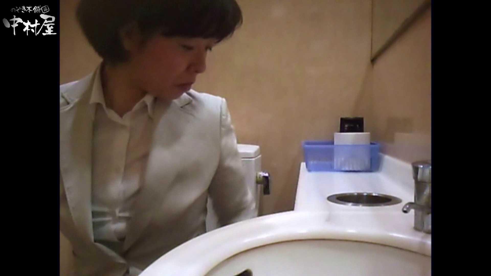 ガチ盗撮!突撃!女子化粧室の真実~セカンドシーズン~vo,18 チラ歓迎 ぱこり動画紹介 79pic 2