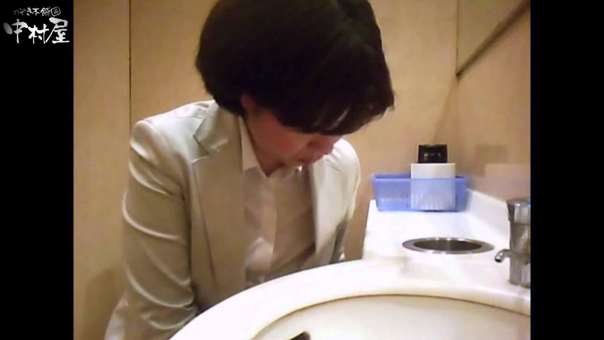 ガチ盗撮!突撃!女子化粧室の真実~セカンドシーズン~vo,18 熟女丸裸 AV無料 79pic 3
