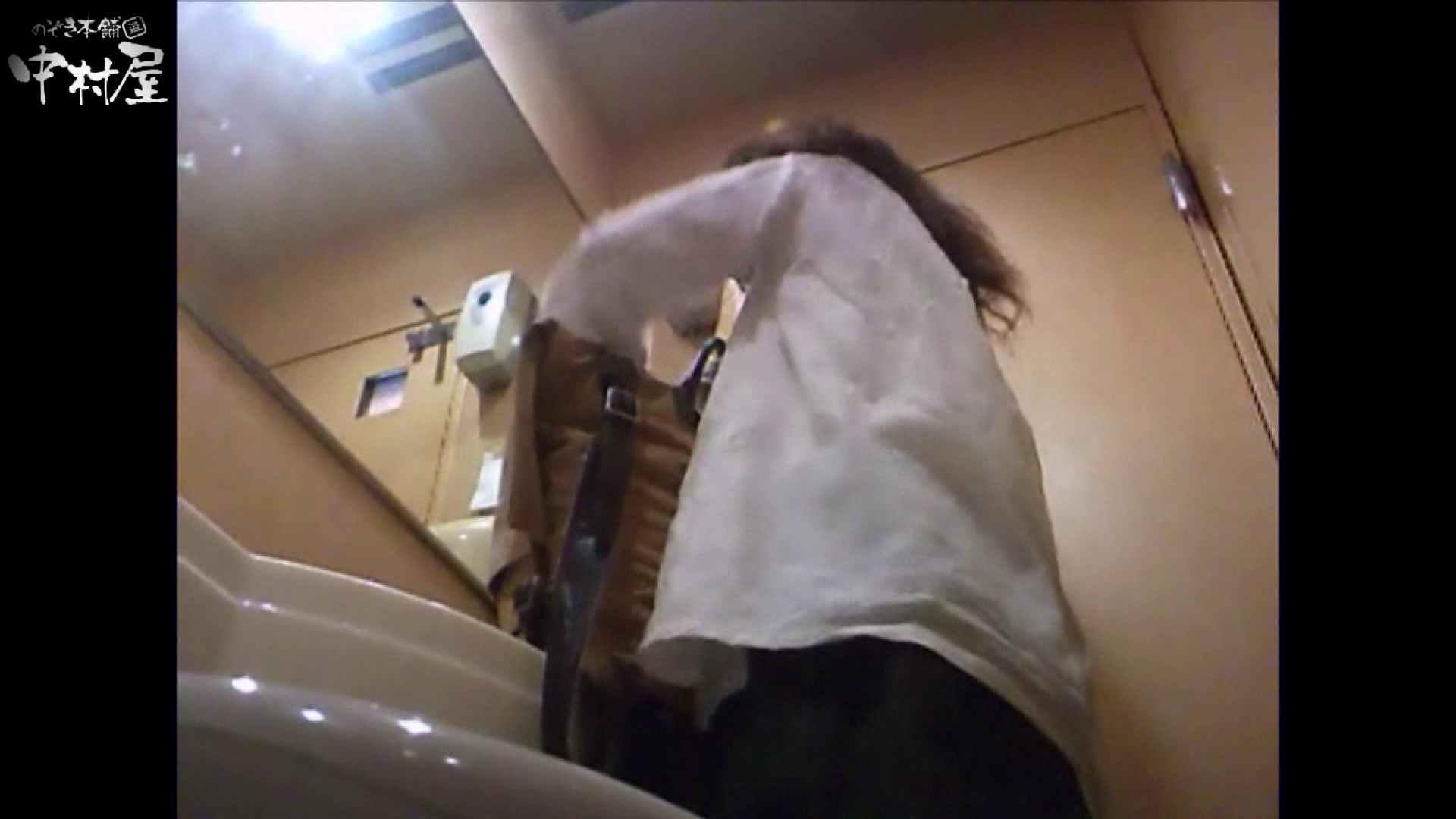 ガチ盗撮!突撃!女子化粧室の真実~セカンドシーズン~vo,18 熟女丸裸 AV無料 79pic 7