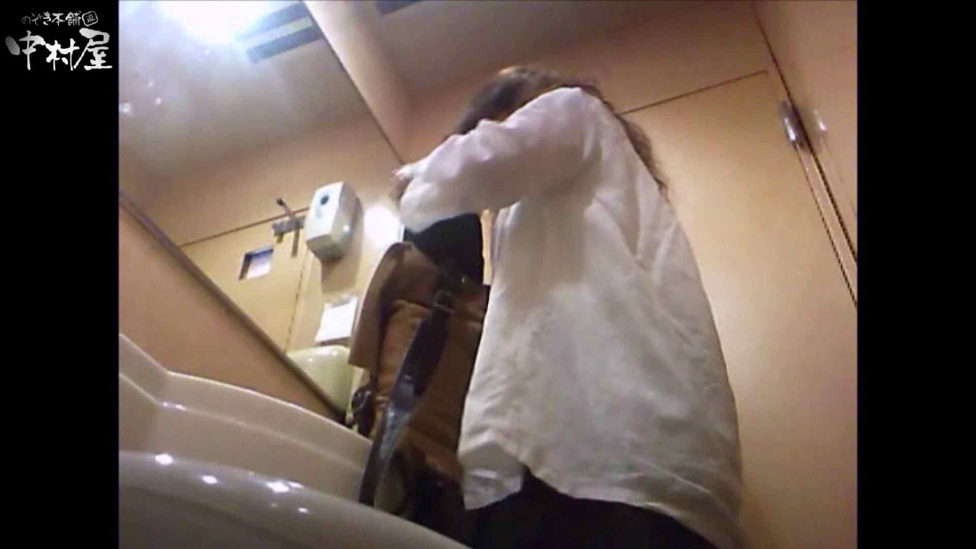 ガチ盗撮!突撃!女子化粧室の真実~セカンドシーズン~vo,18 お尻  79pic 8