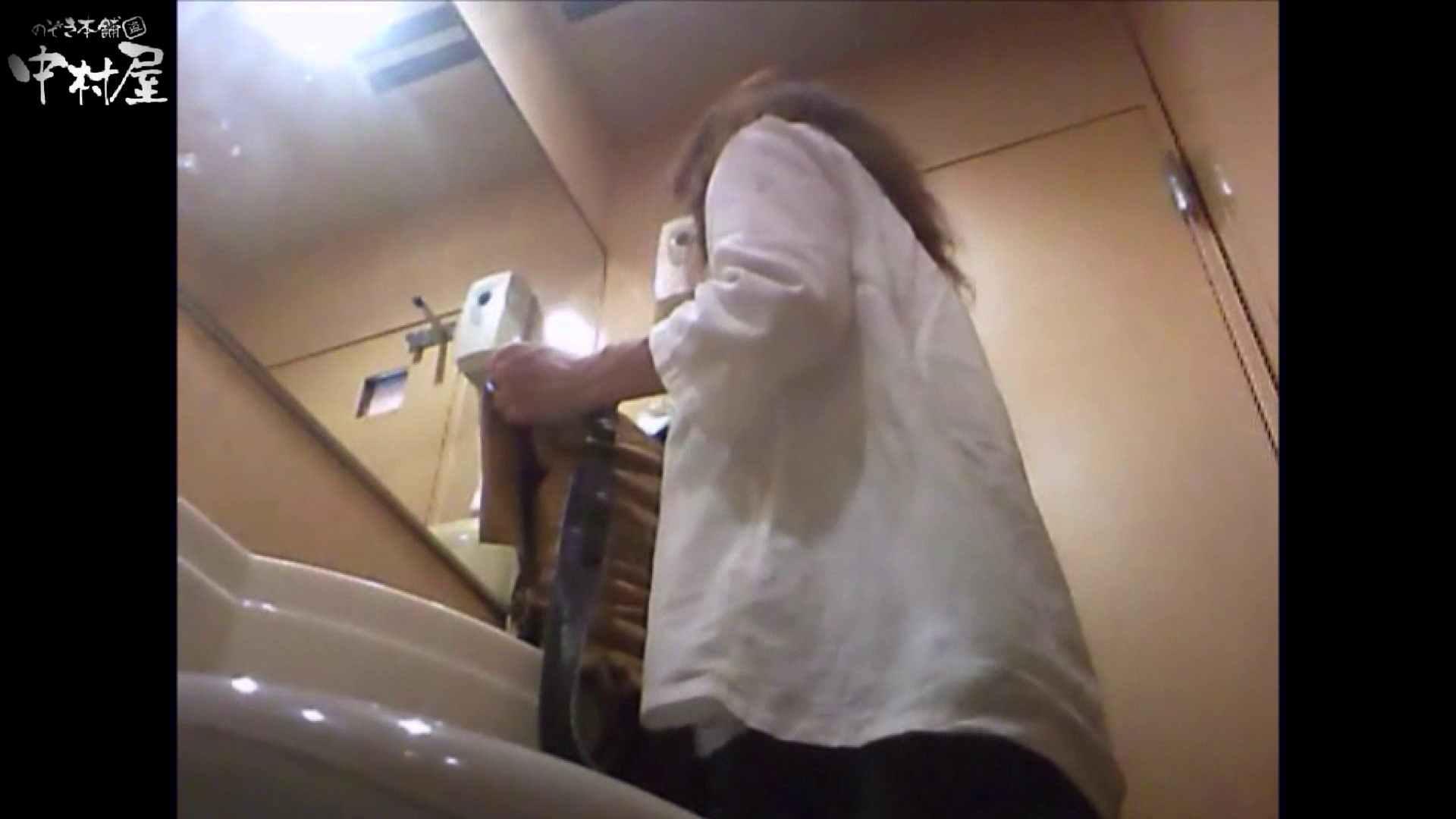 ガチ盗撮!突撃!女子化粧室の真実~セカンドシーズン~vo,18 お尻   盗撮師作品  79pic 9