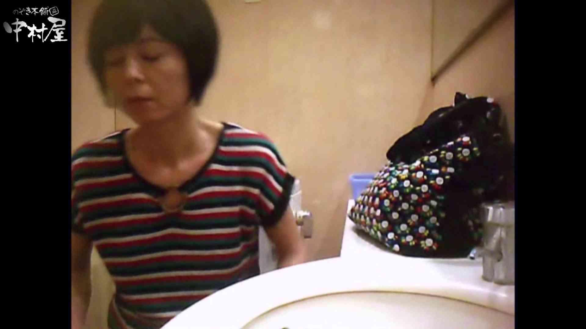 ガチ盗撮!突撃!女子化粧室の真実~セカンドシーズン~vo,18 熟女丸裸 AV無料 79pic 47