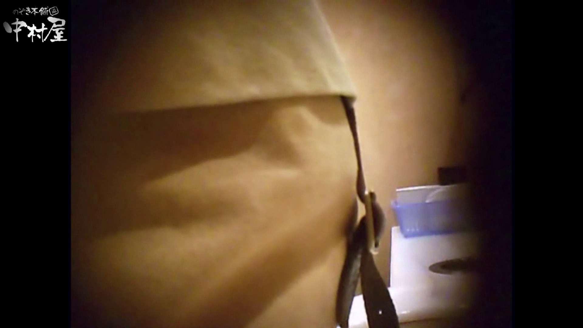 ガチ盗撮!突撃!女子化粧室の真実~セカンドシーズン~vo,18 チラ歓迎 ぱこり動画紹介 79pic 62