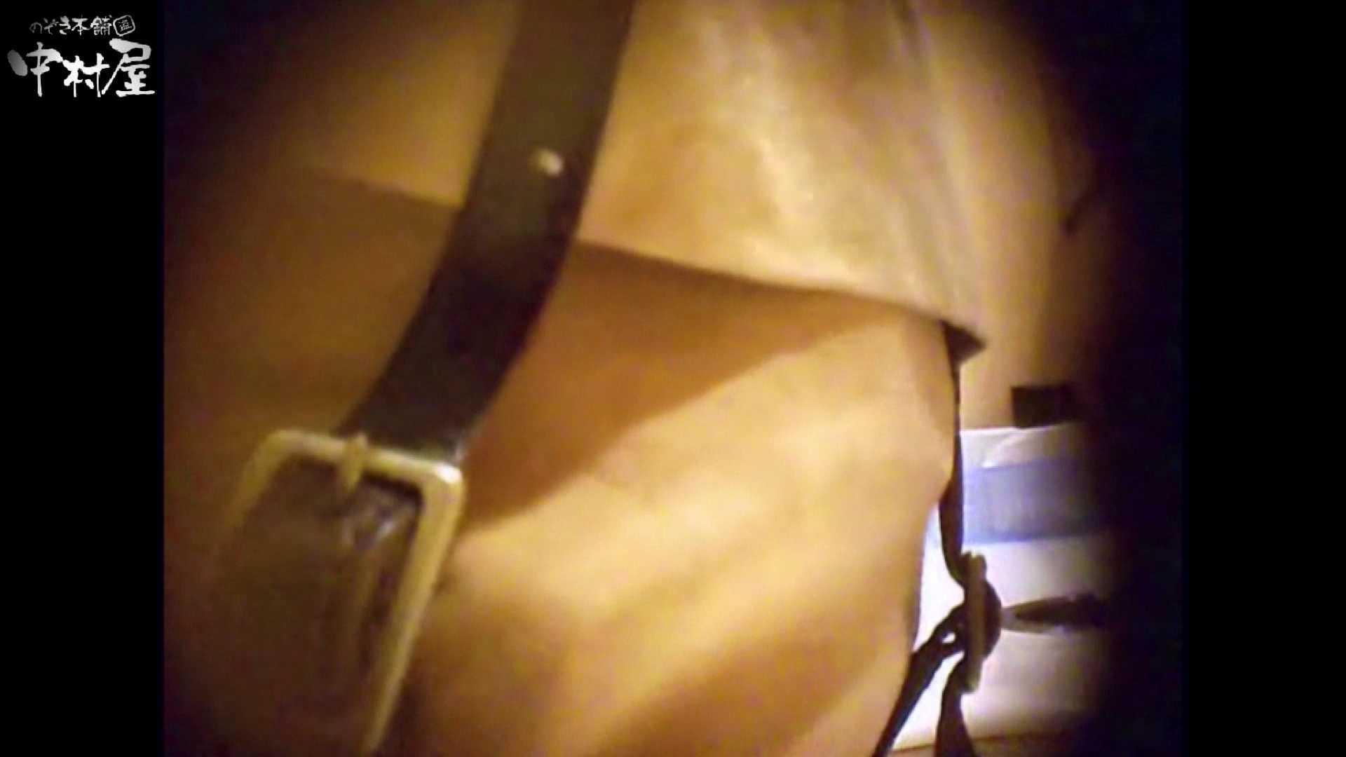 ガチ盗撮!突撃!女子化粧室の真実~セカンドシーズン~vo,18 熟女丸裸 AV無料 79pic 63