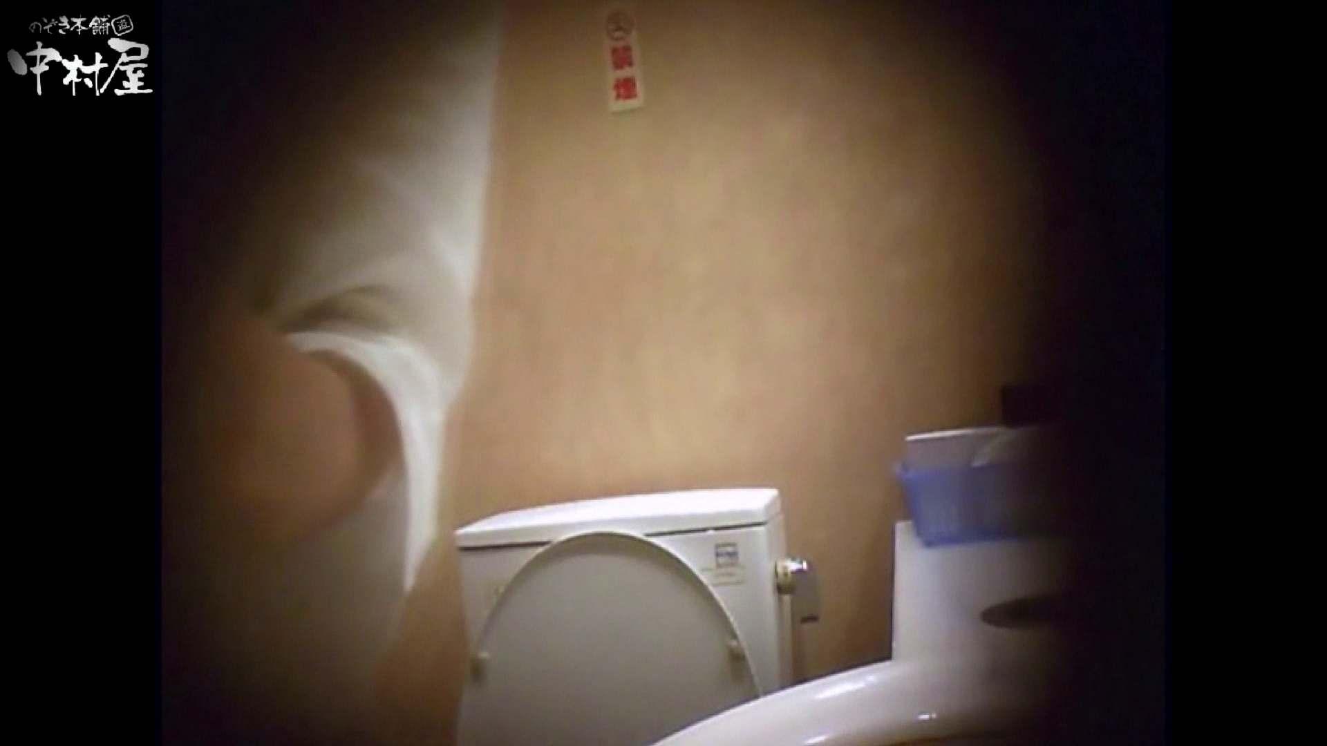 ガチ盗撮!突撃!女子化粧室の真実~セカンドシーズン~vo,18 チラ歓迎 ぱこり動画紹介 79pic 78