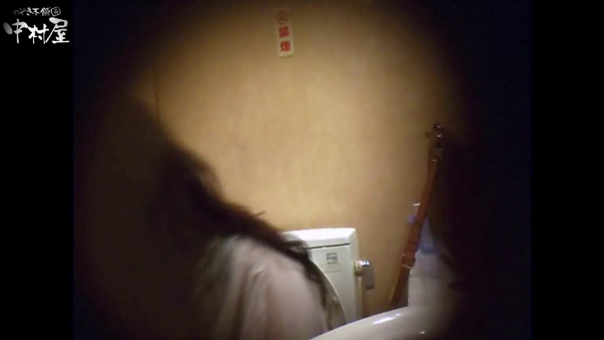 突撃!女子化粧室の真実vol.58 お姉さん丸裸  75pic 21
