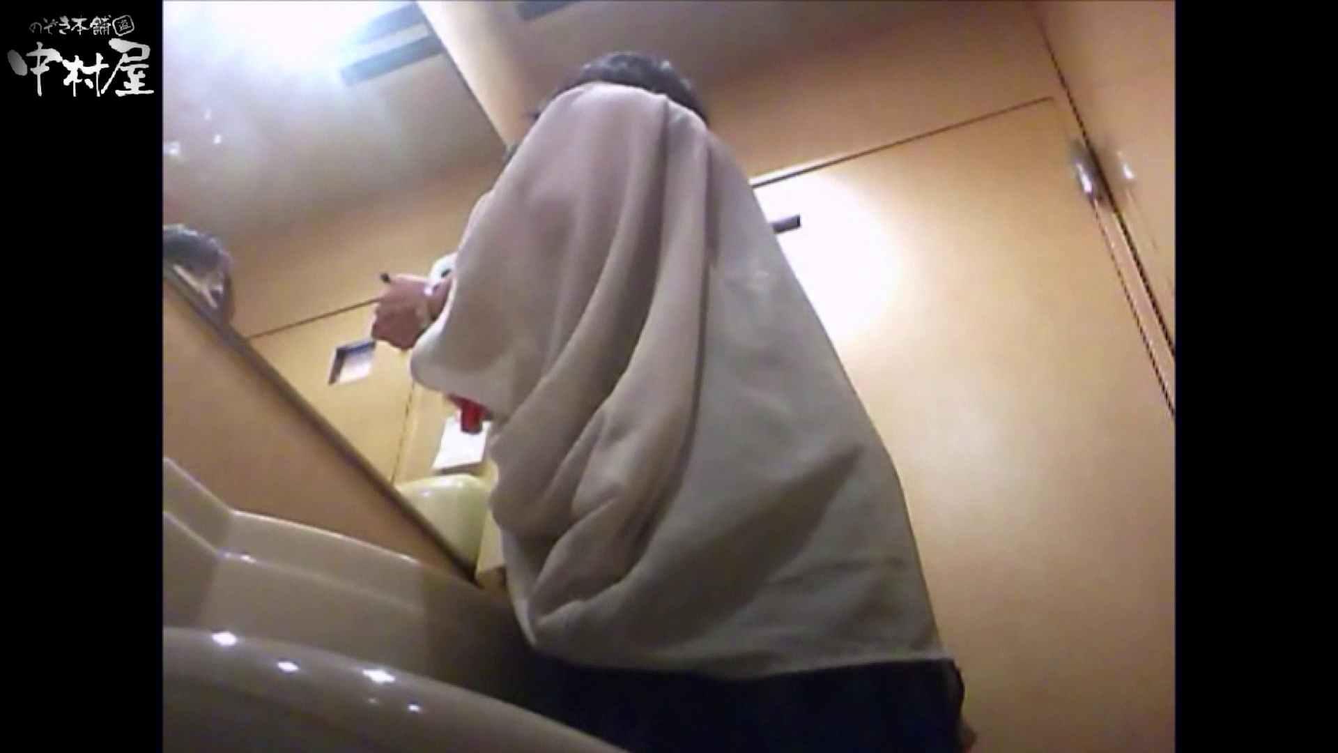 突撃!女子化粧室の真実vol.58 美しいOLの裸体 スケベ動画紹介 75pic 53
