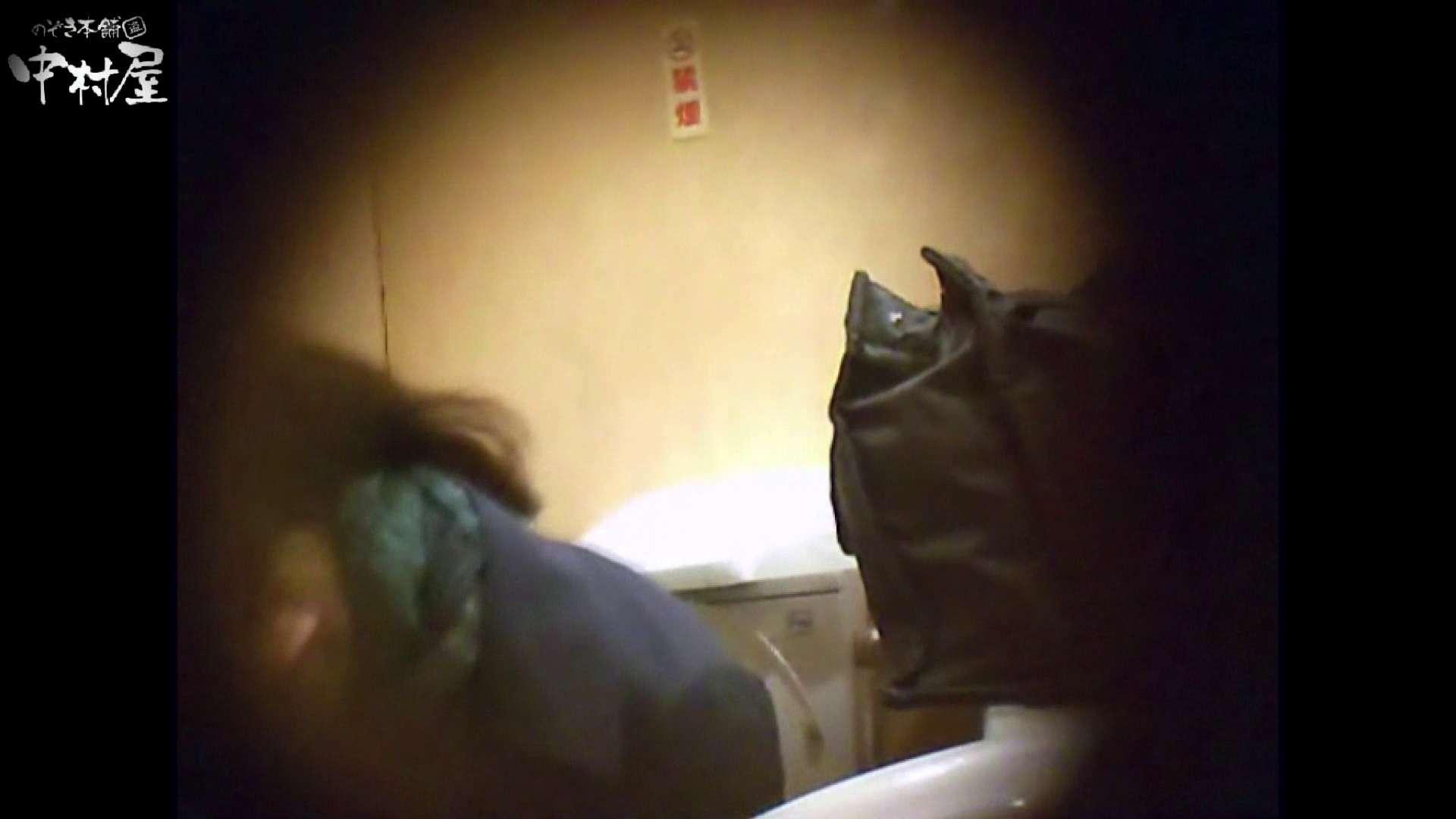 突撃!女子化粧室の真実vol.58 美しいOLの裸体 スケベ動画紹介 75pic 62
