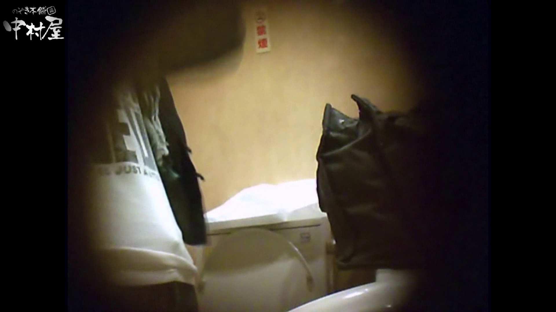 突撃!女子化粧室の真実vol.58 美しいOLの裸体 スケベ動画紹介 75pic 65