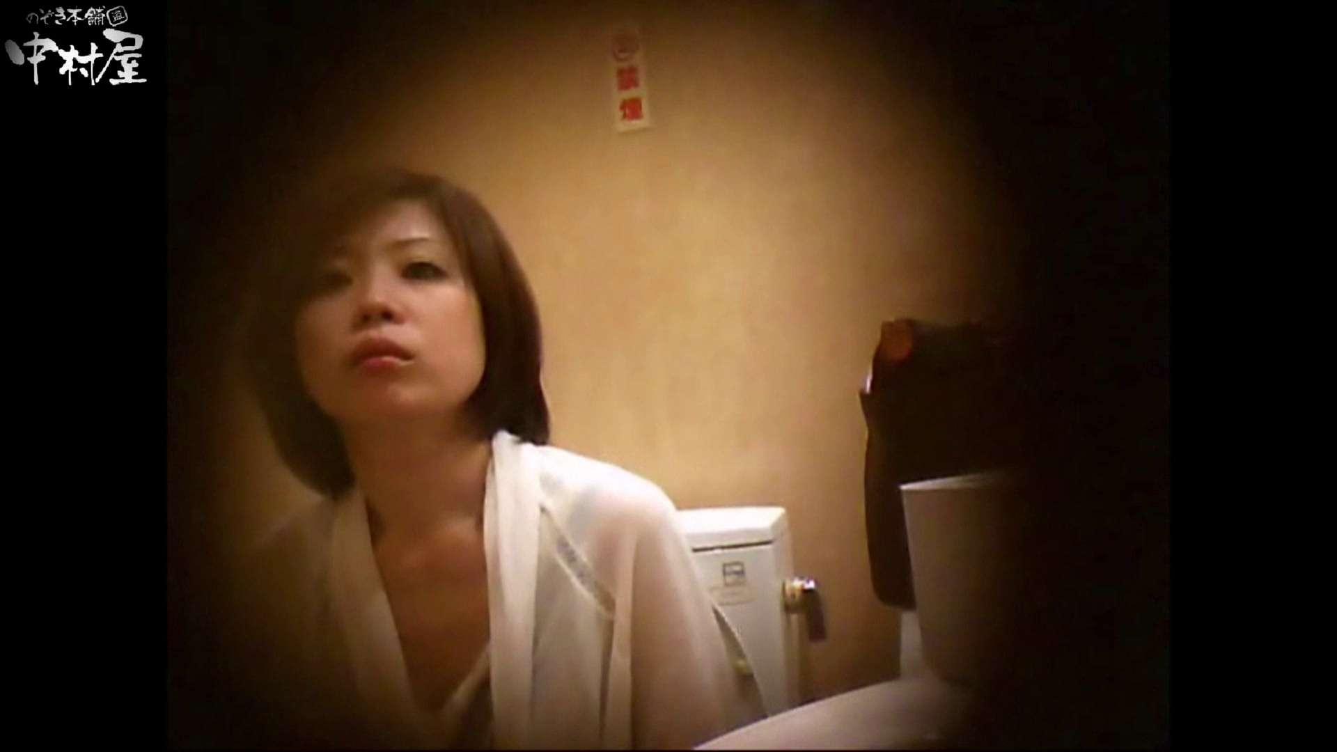 ガチ盗撮!突撃!女子化粧室の真実~セカンドシーズン~vo,20 盗撮師作品   熟女丸裸  94pic 3