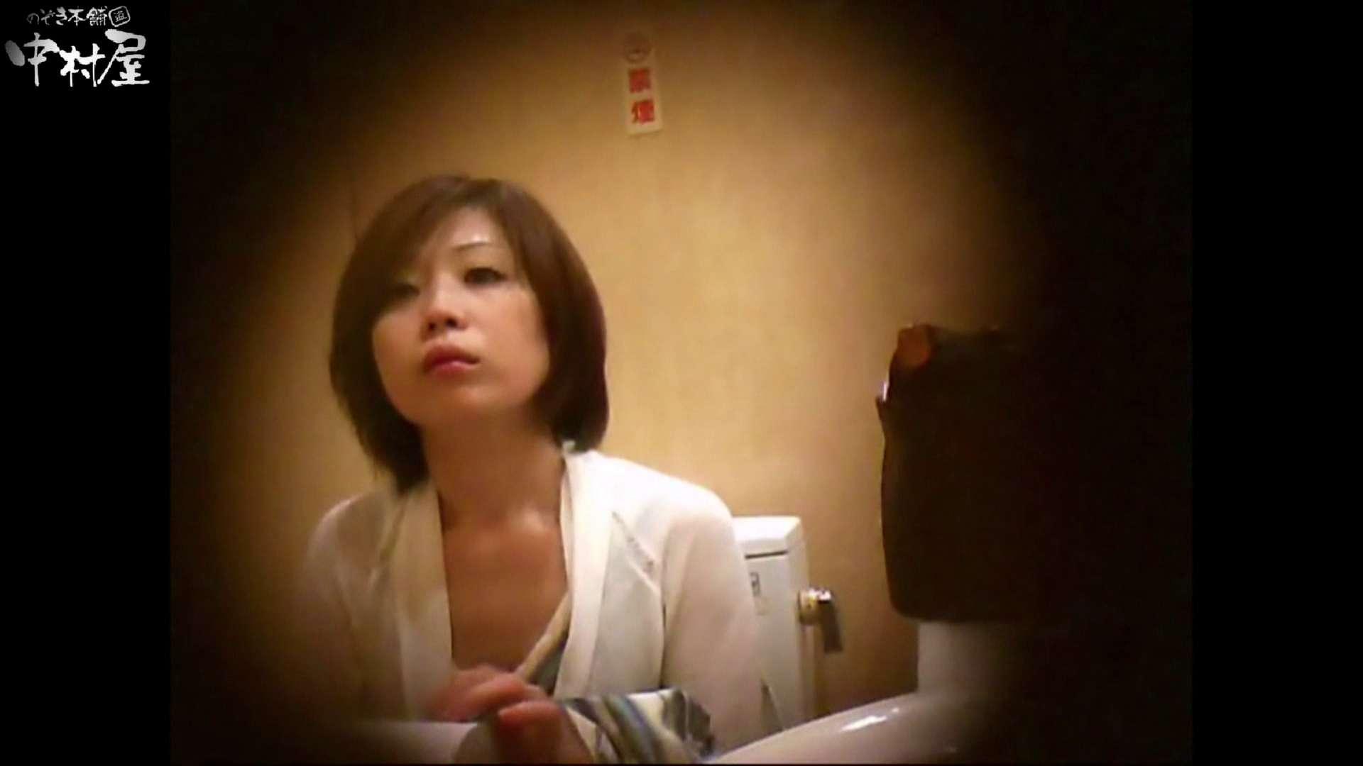 ガチ盗撮!突撃!女子化粧室の真実~セカンドシーズン~vo,20 盗撮師作品   熟女丸裸  94pic 25