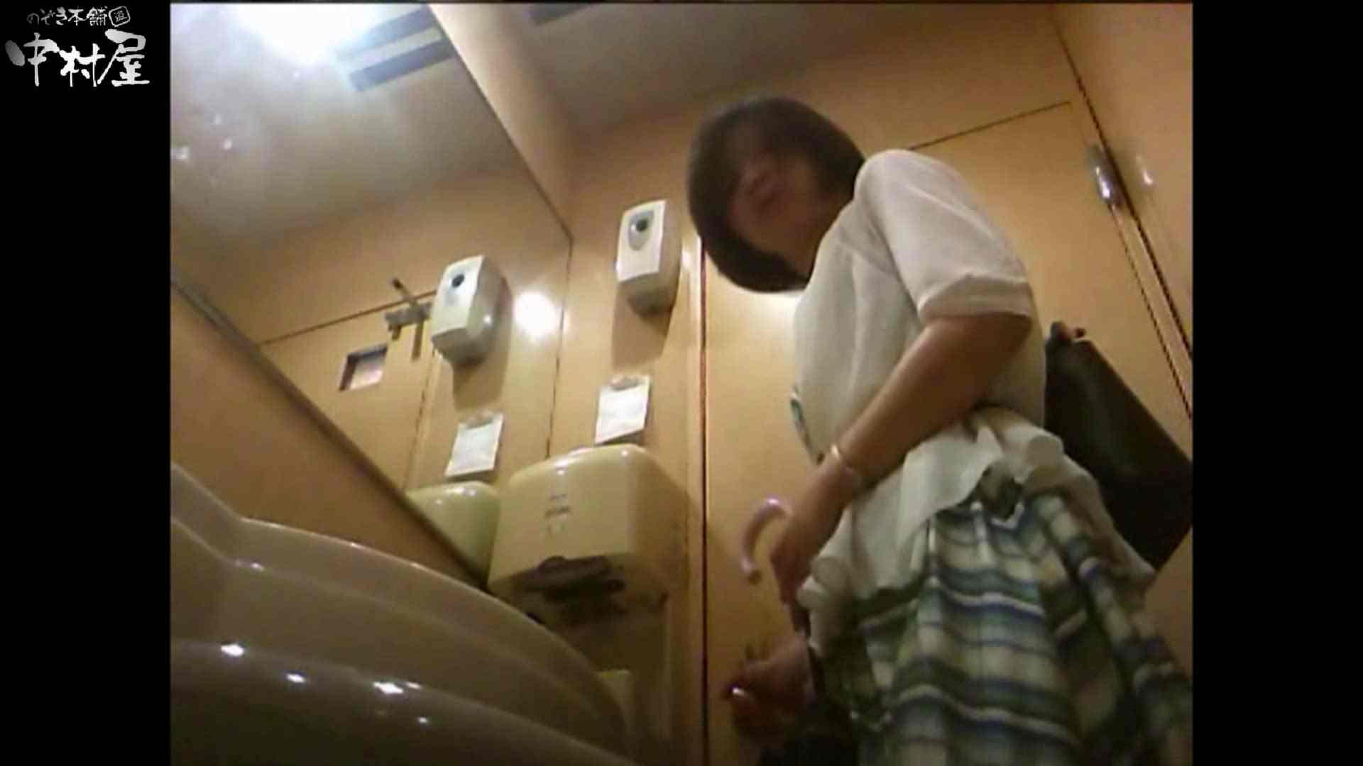 ガチ盗撮!突撃!女子化粧室の真実~セカンドシーズン~vo,20 盗撮師作品  94pic 52