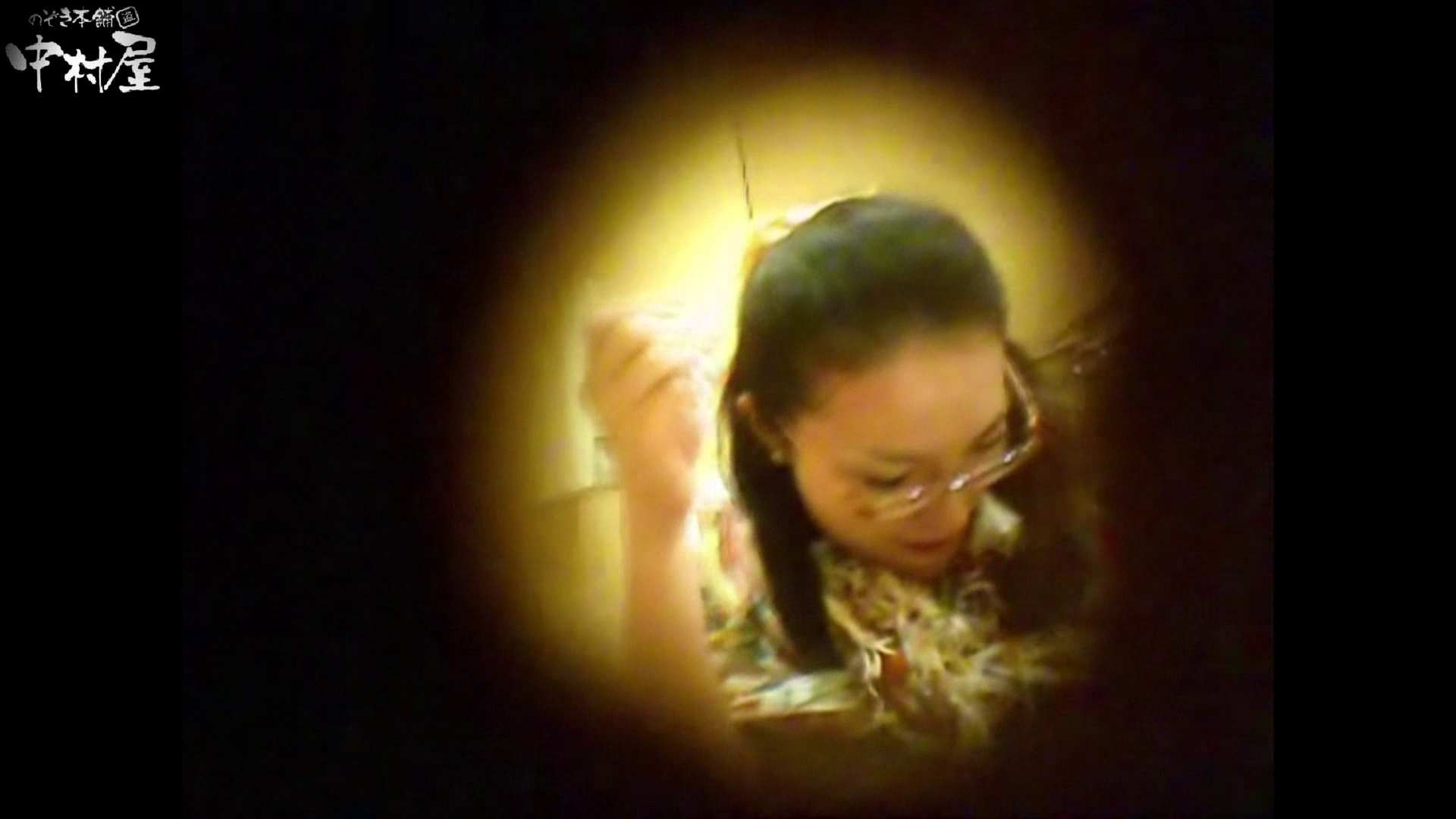 エッチ 熟女|ガチ盗撮!突撃!女子化粧室の真実~セカンドシーズン~vo,20|のぞき本舗 中村屋
