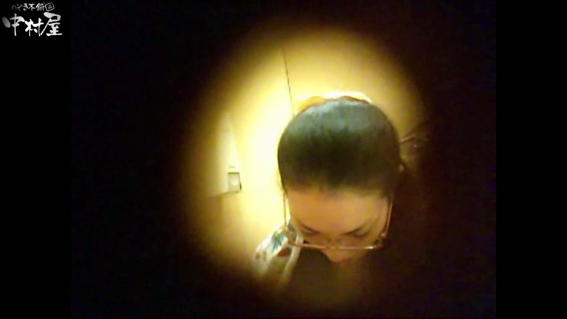 ガチ盗撮!突撃!女子化粧室の真実~セカンドシーズン~vo,20 盗撮師作品  94pic 62
