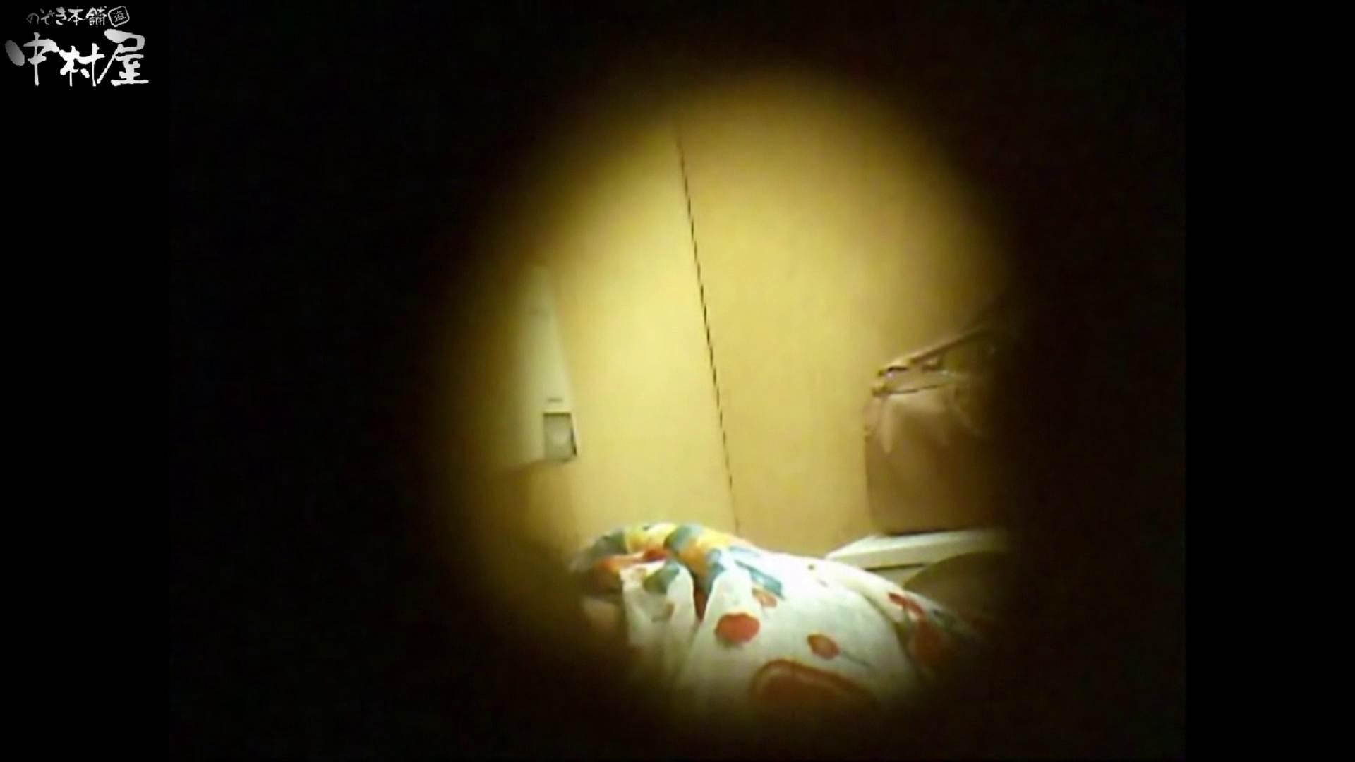 ガチ盗撮!突撃!女子化粧室の真実~セカンドシーズン~vo,20 盗撮師作品   熟女丸裸  94pic 65
