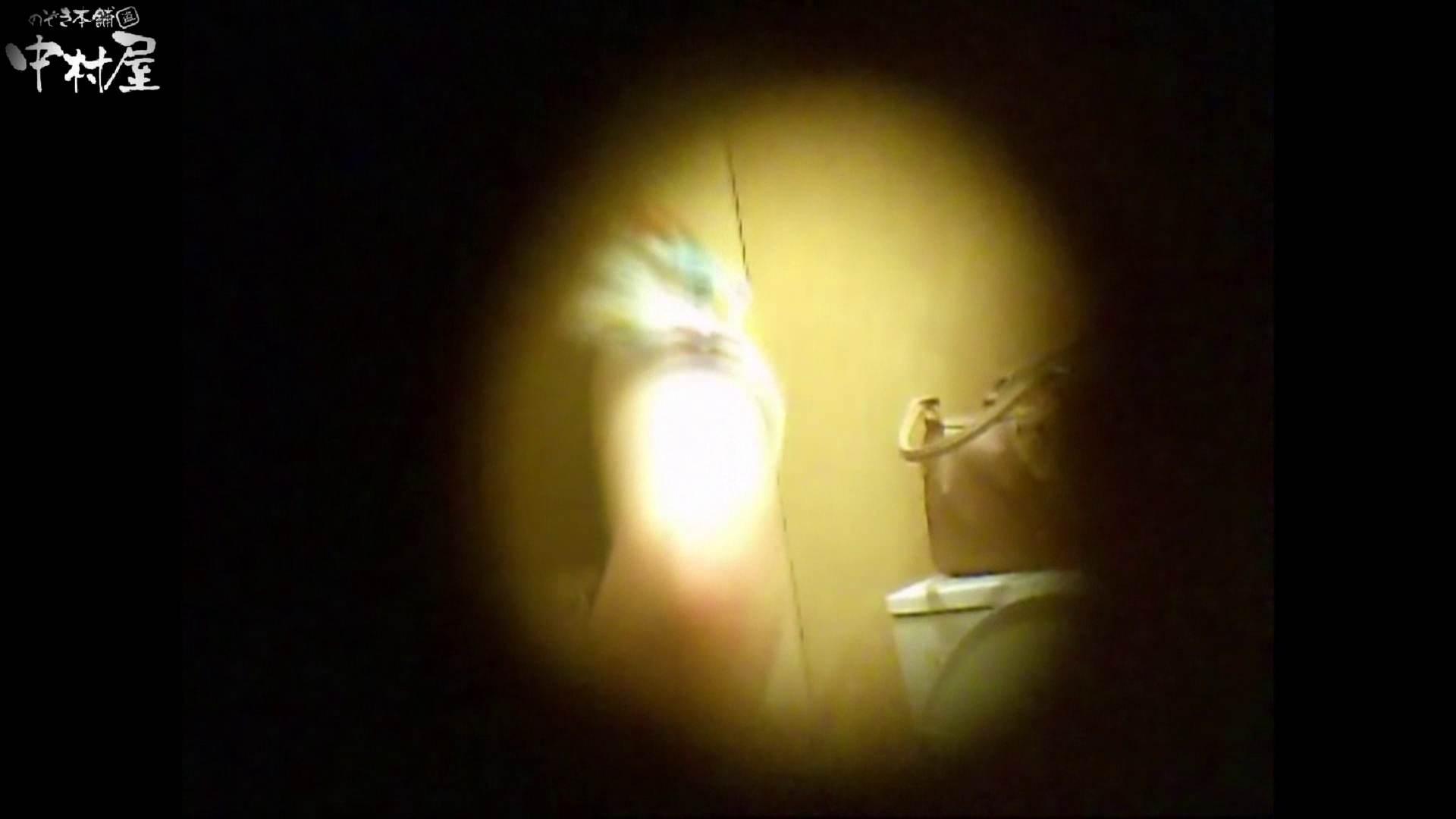 ガチ盗撮!突撃!女子化粧室の真実~セカンドシーズン~vo,20 盗撮師作品   熟女丸裸  94pic 67