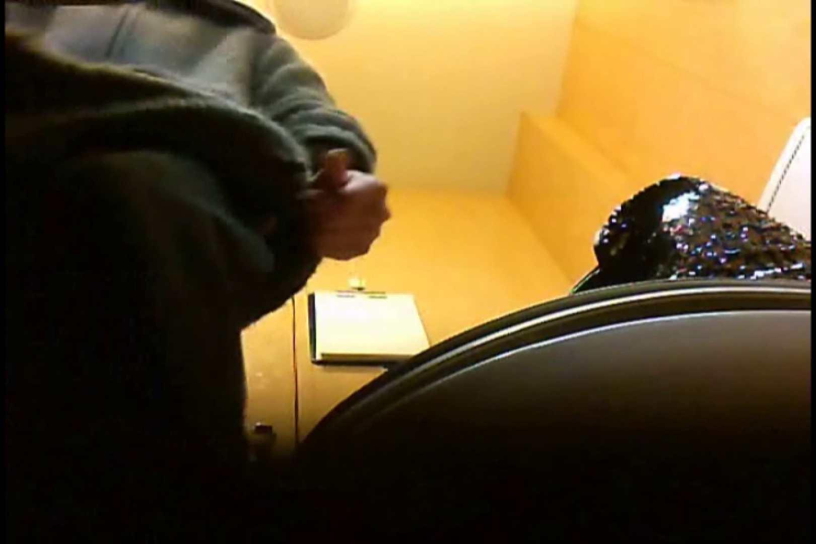 エッチ 熟女|実録!魂の女子化粧室盗撮!!~隠れ潜む特殊カメラ~vo,15|のぞき本舗 中村屋
