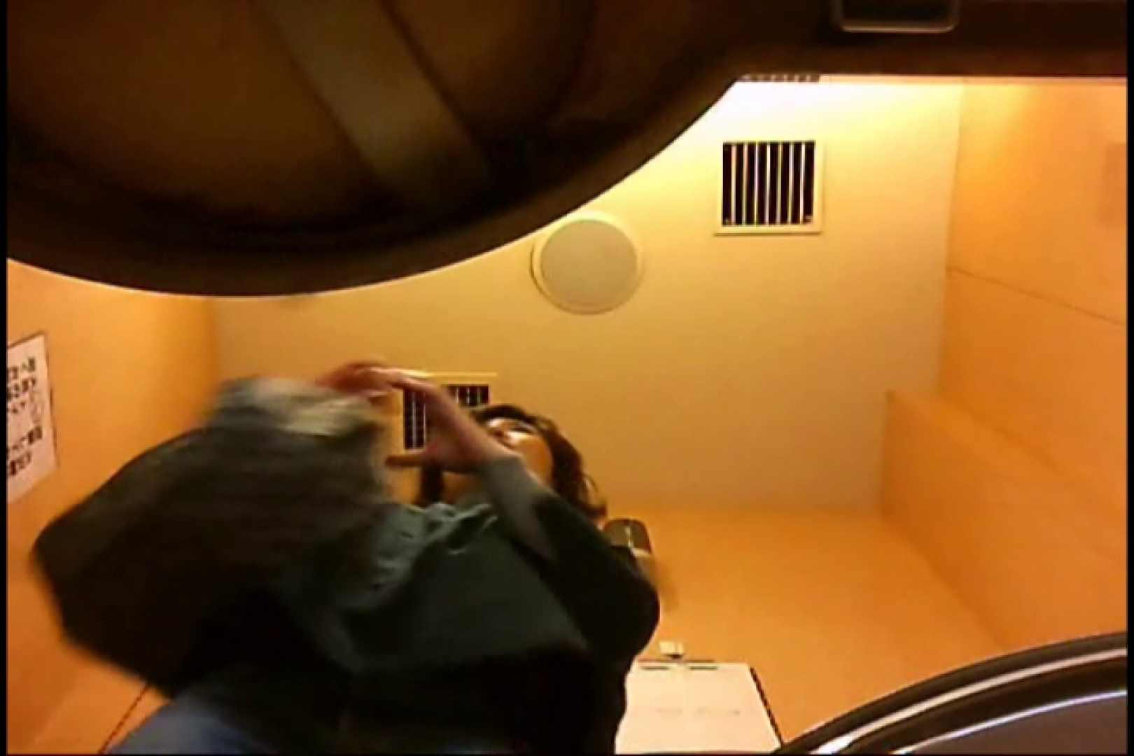 エッチ 熟女|実録!魂の女子化粧室盗撮!!~隠れ潜む特殊カメラ~vo,18|のぞき本舗 中村屋